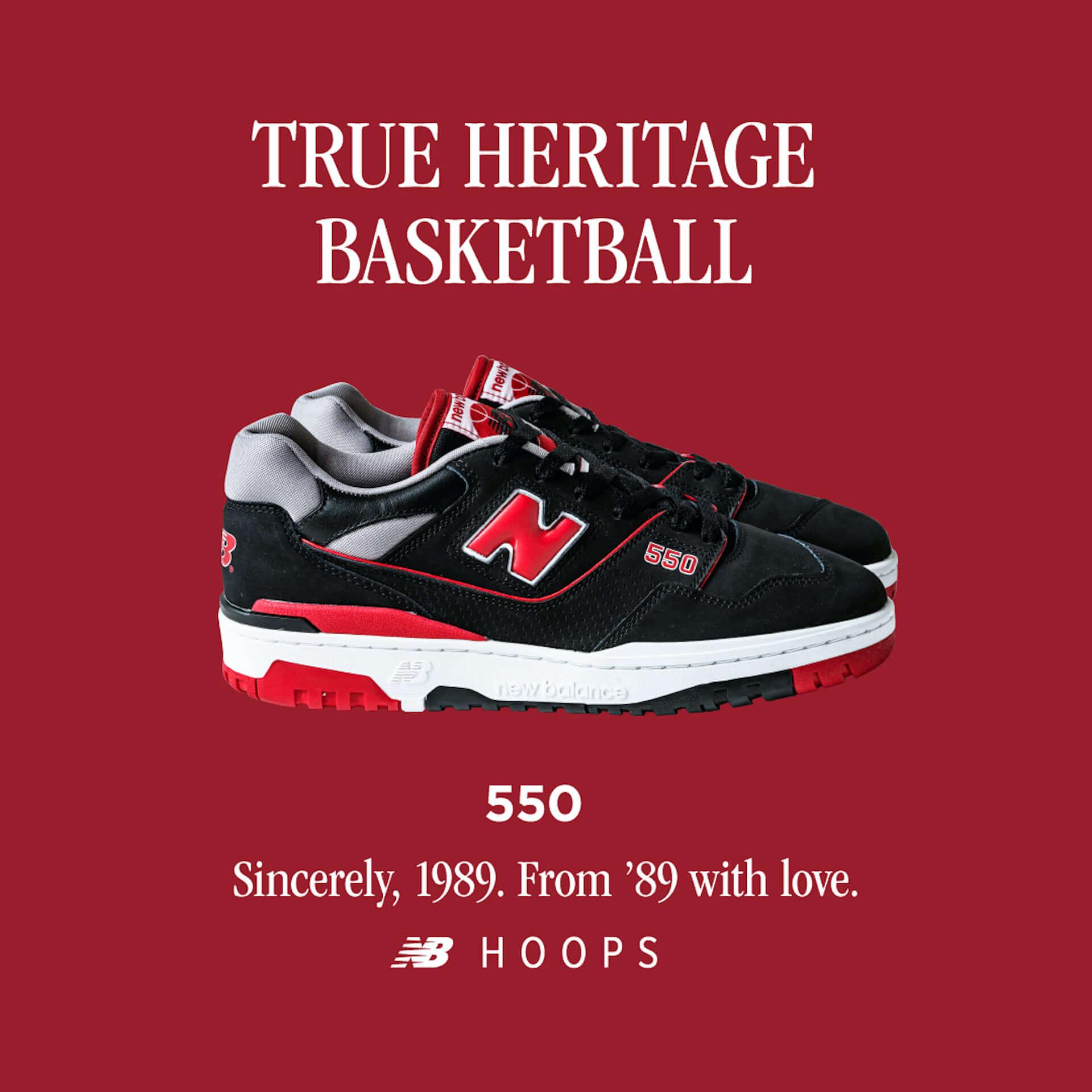 ニューバランスの復刻版バスケットボールシューズ『BB550』に新色が登場!公式ストア限定でブラック/レッドが発売決定 lf201228_newbalance_3-1920x1920