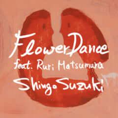 THE BEST OF shingo suzuki