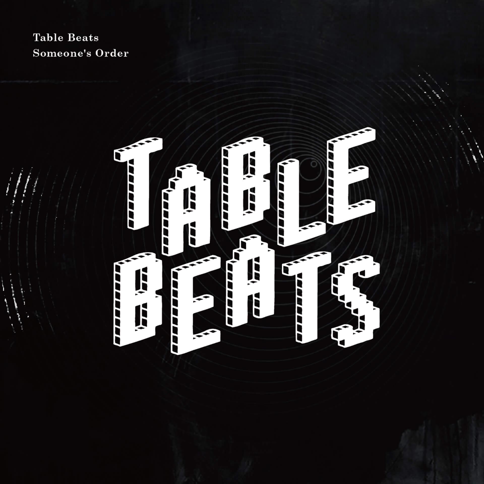 Jazzy Sport Kyotoより自店初となるCDのリリースが決定! 第1弾はdhrma、Phennel Kolianderら参加のTable BeatsによるコンピレーションCD music201130_jazzysport_05