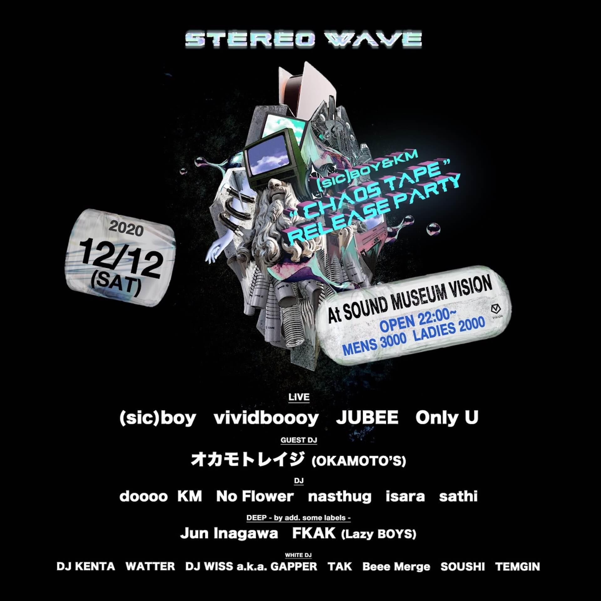 (sic)boyとKMのコラボアルバム『CHAOS TAPE』リリースパーティーが開催決定!ゲストにvividboooy、JUBEE、オカモトレイジら music20121_chaostape_releaseparty_1