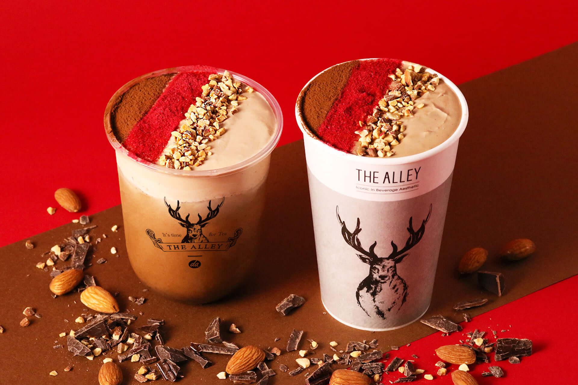 バレンタイン限定ドリンクの『ショコラキャラメルミルクティー』がTHE ALLEYで発売決定!ほっとするショコラティー仕立て gourmet210107_the-alley_3-1920x1280