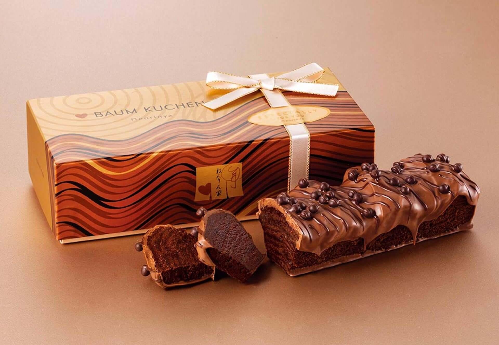バレンタインだけのチョコづくしバームクーヘン『デ・ラ・ショコラ ギンザ』が「ねんりん家」に登場! gourmet210107_nenrinya_1-1920x1329