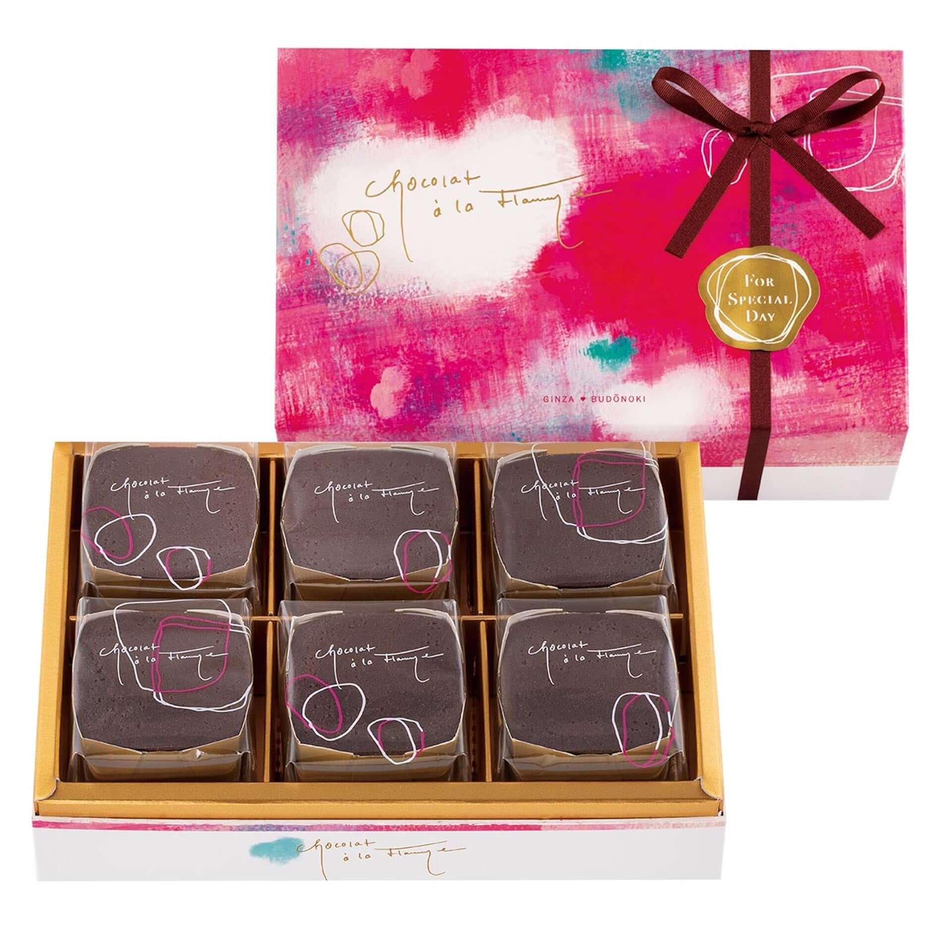 バレンタインの期間限定!600万個以上販売されている「銀のぶどう」の定番商品『炎のチョコレート』が今年も登場 gourmet210107_ginnobudo_4-1920x1920