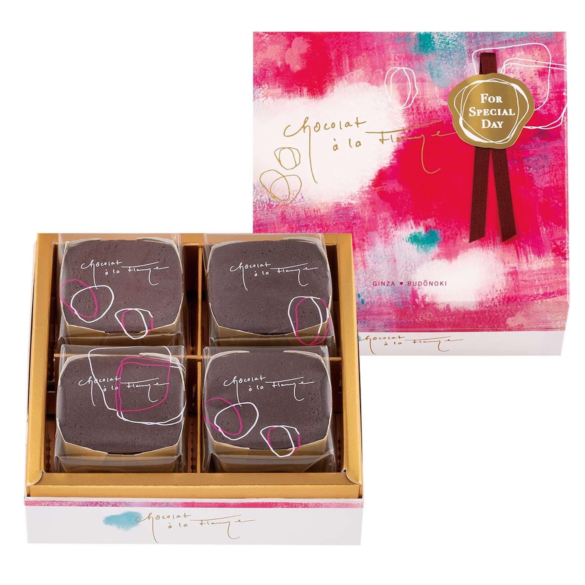 バレンタインの期間限定!600万個以上販売されている「銀のぶどう」の定番商品『炎のチョコレート』が今年も登場 gourmet210107_ginnobudo_6-1920x1920