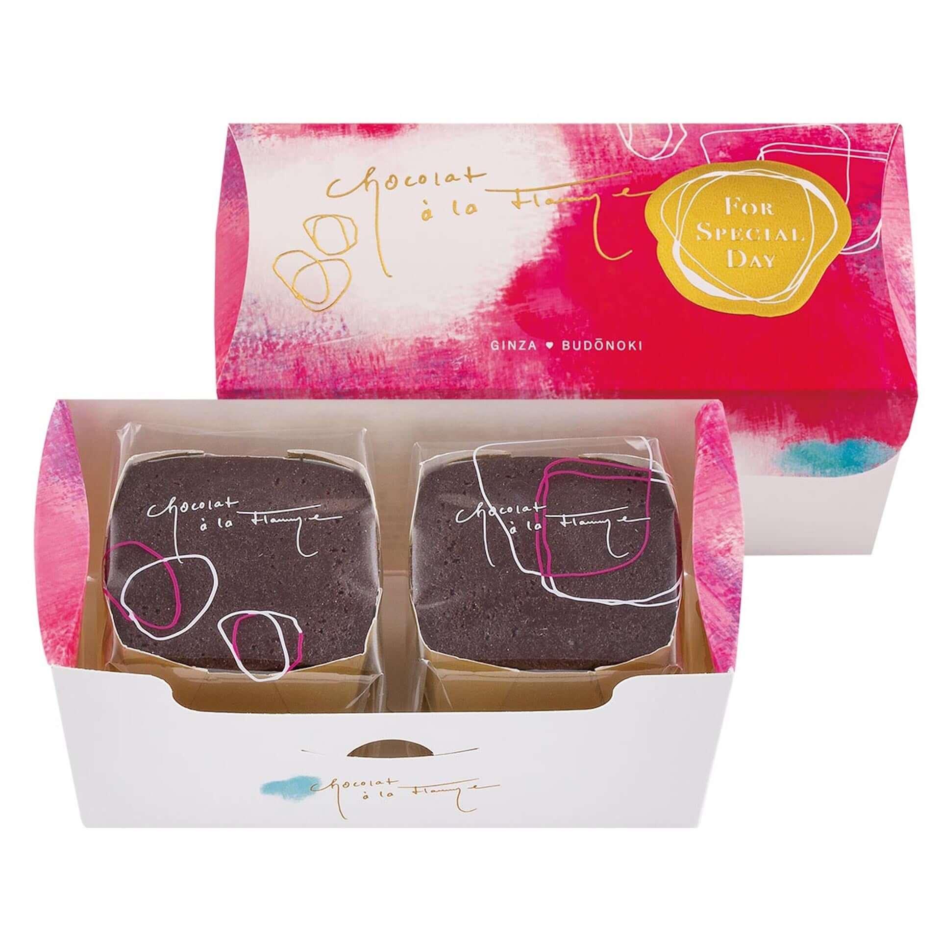 バレンタインの期間限定!600万個以上販売されている「銀のぶどう」の定番商品『炎のチョコレート』が今年も登場 gourmet210107_ginnobudo_7-1920x1920