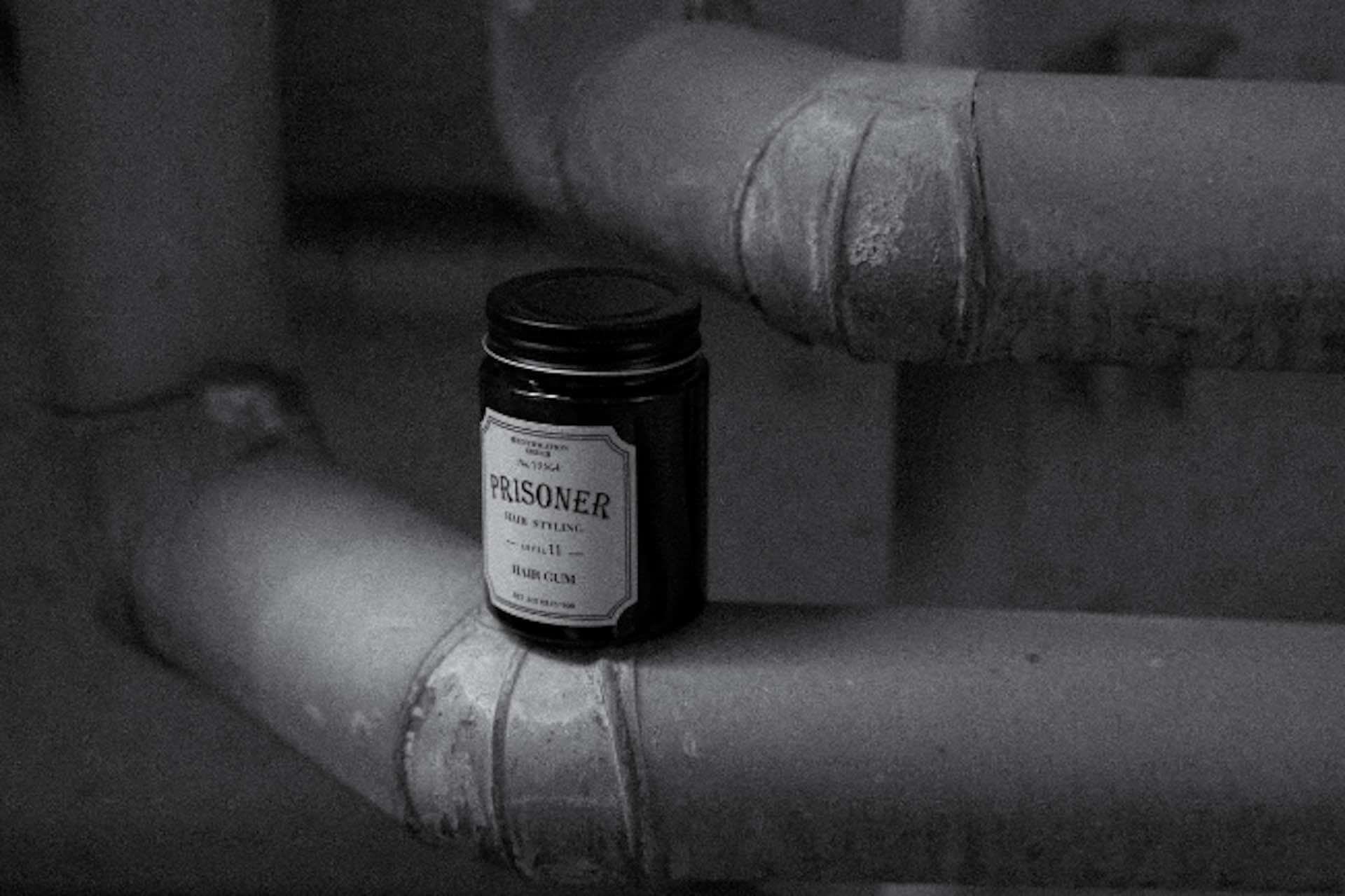 パサつかないバーム系ハードワックス『HAIR GUM』がPRISONERから発売決定!フレッシュなミックスシトラスの香り付き lf210107_prisoner_3-1920x1279