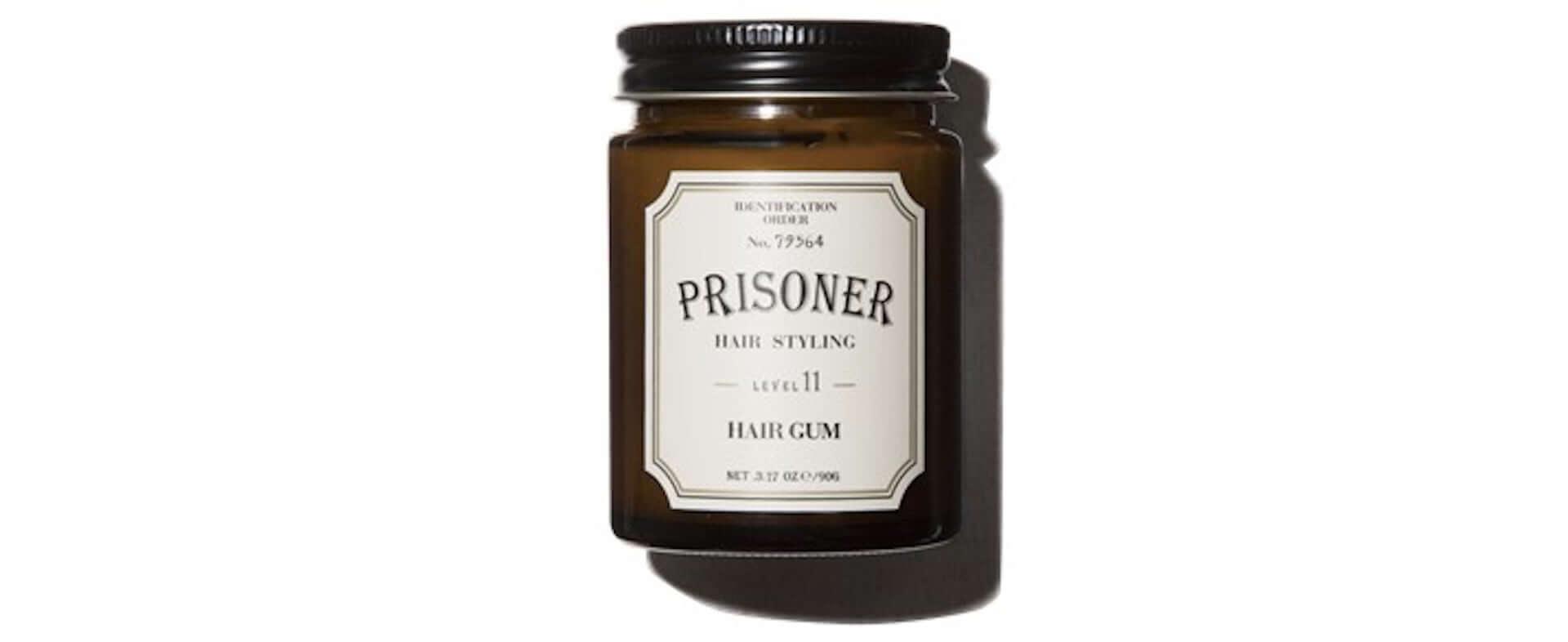 パサつかないバーム系ハードワックス『HAIR GUM』がPRISONERから発売決定!フレッシュなミックスシトラスの香り付き lf210107_prisoner_5-1920x786