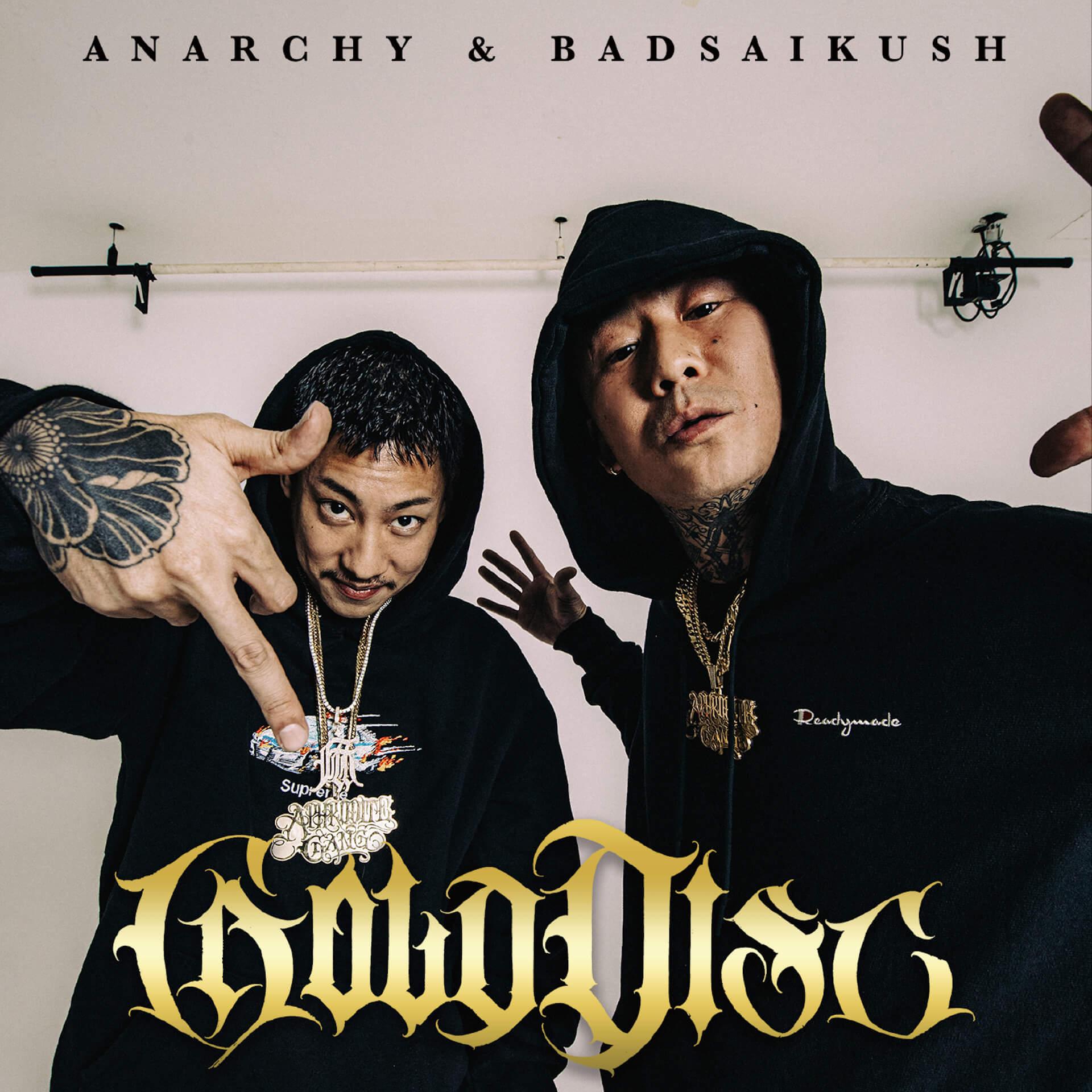 ANARCHYとBADASAIKUSHのコラボEP『GOLD DISC』がアナログ化決定!GREEN ASSASSIN DOLLARが手がけたインストも収録 music210107_anarchy_badasaikush_3