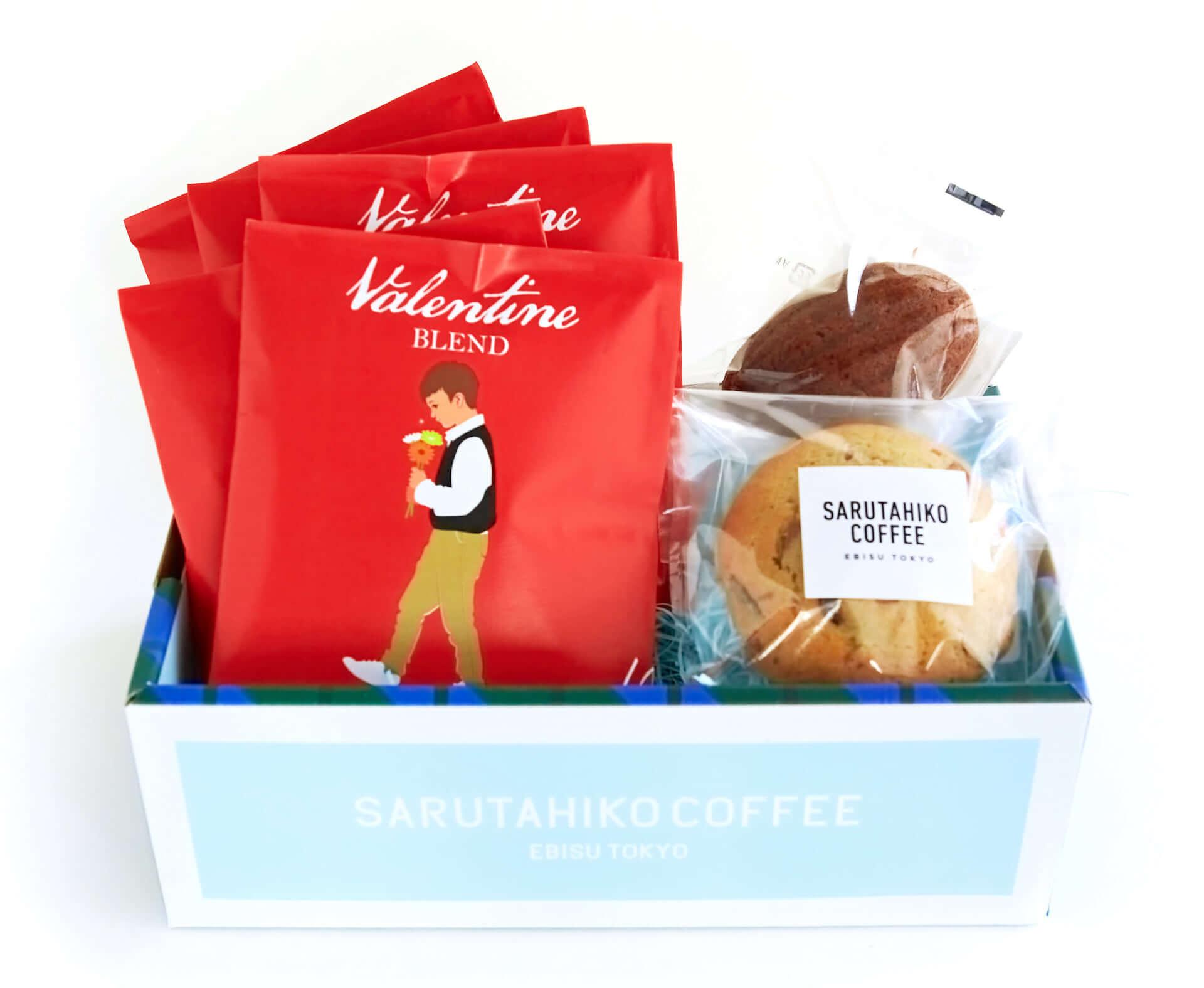 猿田彦珈琲のバレンタイン限定商品『リッチホットチョコレート』が今年もリニューアルして登場!数量限定のギフトセットも展開 gourmet210108_sarutahiko_1-1920x1575