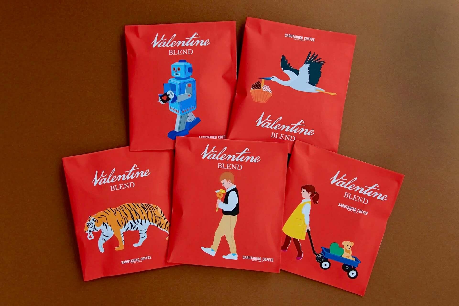 猿田彦珈琲のバレンタイン限定商品『リッチホットチョコレート』が今年もリニューアルして登場!数量限定のギフトセットも展開 gourmet210108_sarutahiko_7-1920x1280