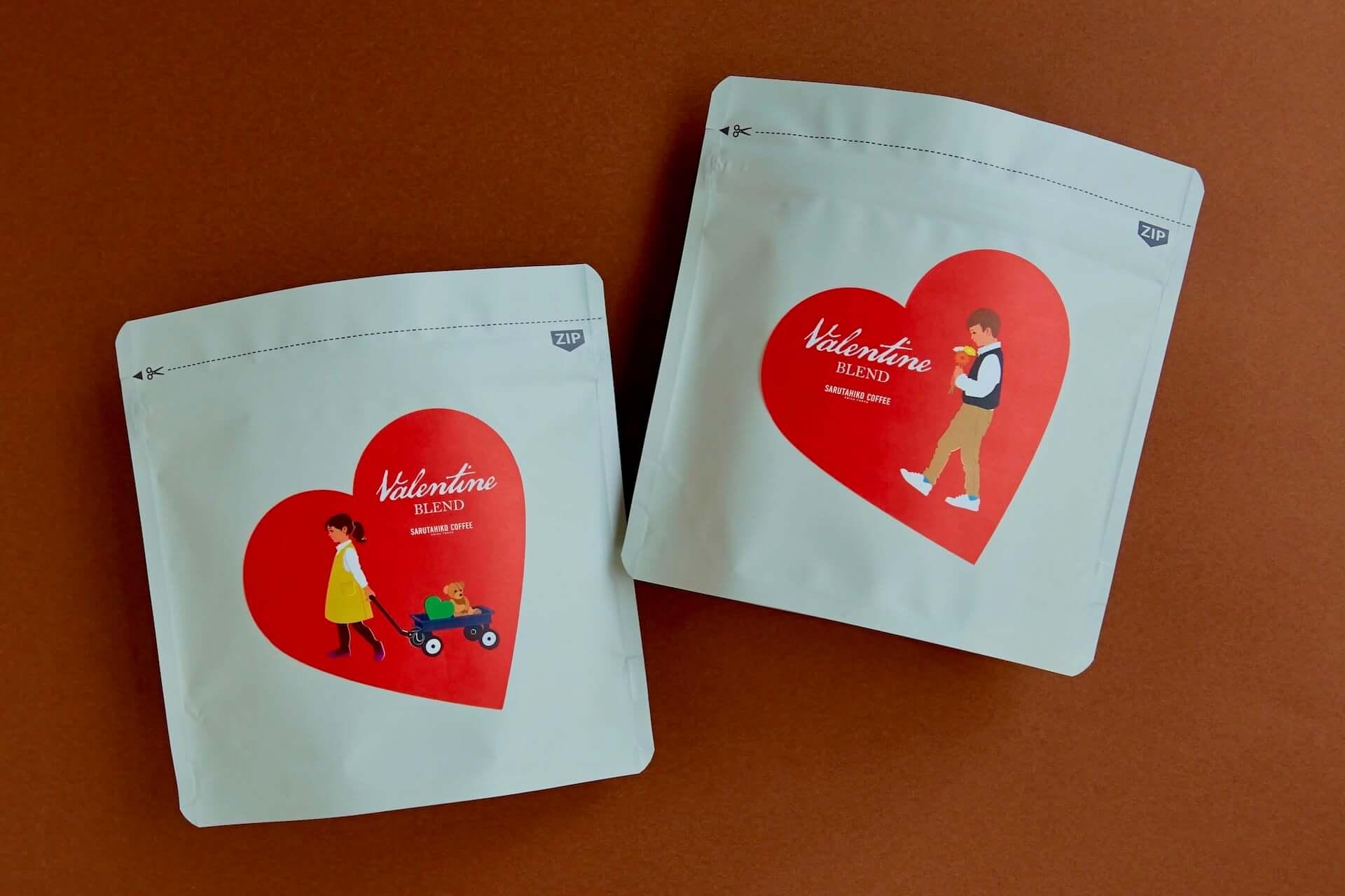 猿田彦珈琲のバレンタイン限定商品『リッチホットチョコレート』が今年もリニューアルして登場!数量限定のギフトセットも展開 gourmet210108_sarutahiko_9-1920x1280