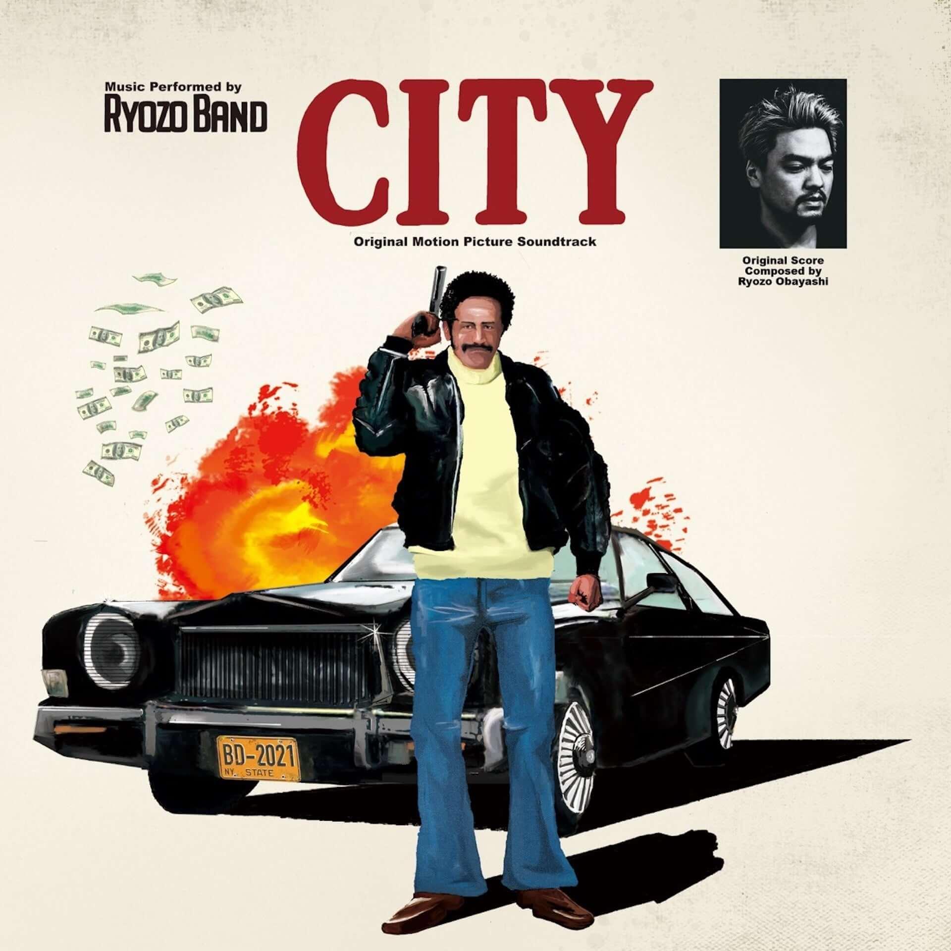 SANABAGUN.の大林亮三率いるRyozo Bandが2ndアルバム『CITY』をリリース決定!Radiallとのコラボ曲も収録 music210108_ryozo-band_1-1920x1920