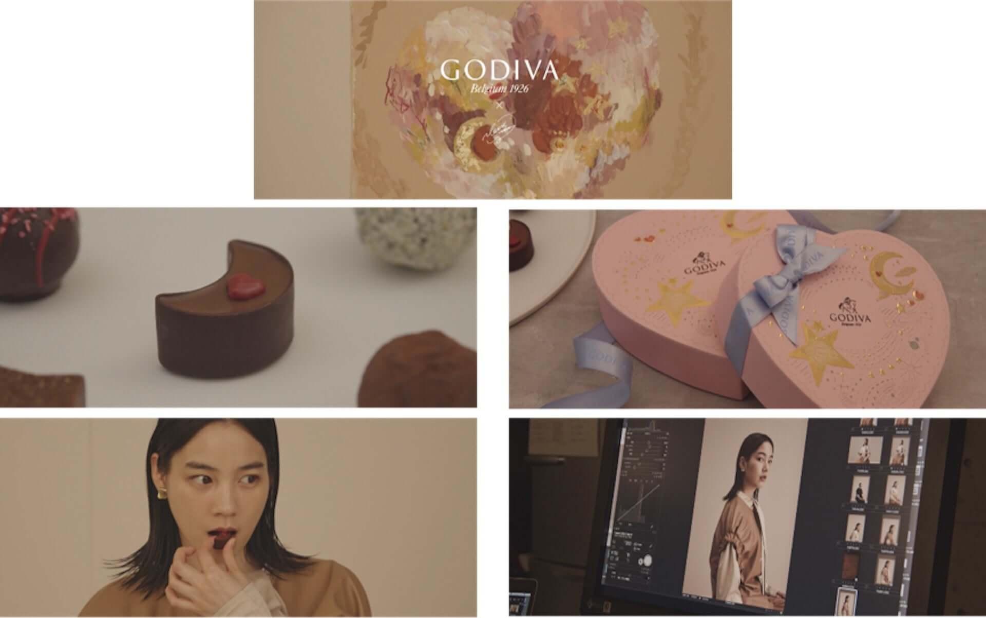 のんとゴディバが贈るバレンタイン限定コレクション「きらめく想い」が発売!オリジナルTシャツのプレゼント企画も実施 gourmet210108_godiva_10-1920x1204