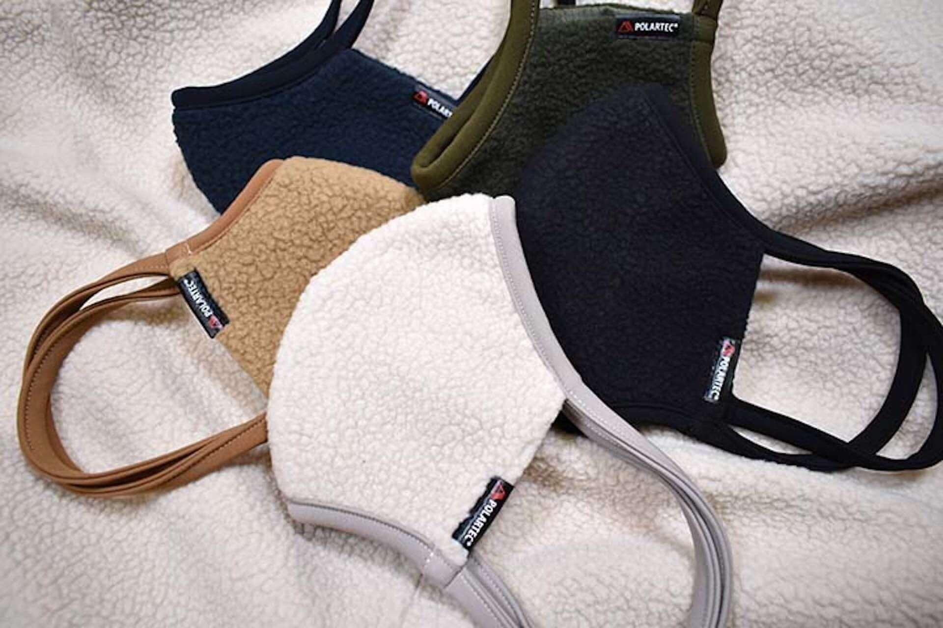 真冬のコーディネートにもおすすめ!「POLARTEC(R)」のボアフリースを使用したマスクが発売 lf210112_fleecemask_2-1920x1280