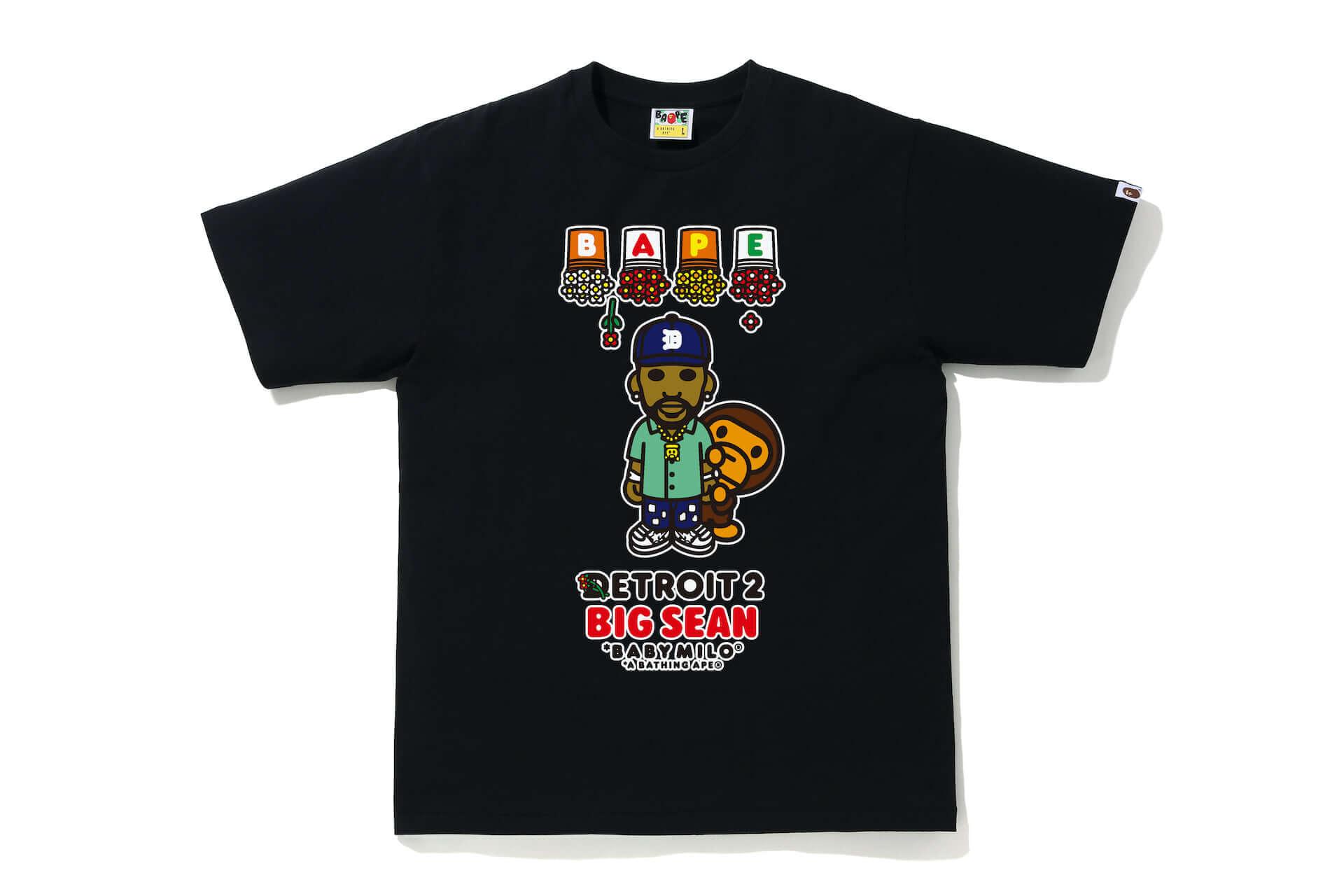 Big SeanとA BATHING APE(R)による最新コラボTシャツが発売決定!アルバム『DETROIT 2』のアートワークがBABY MILO(R)スタイルに lf210113_bape-bigsean_1-1920x1280