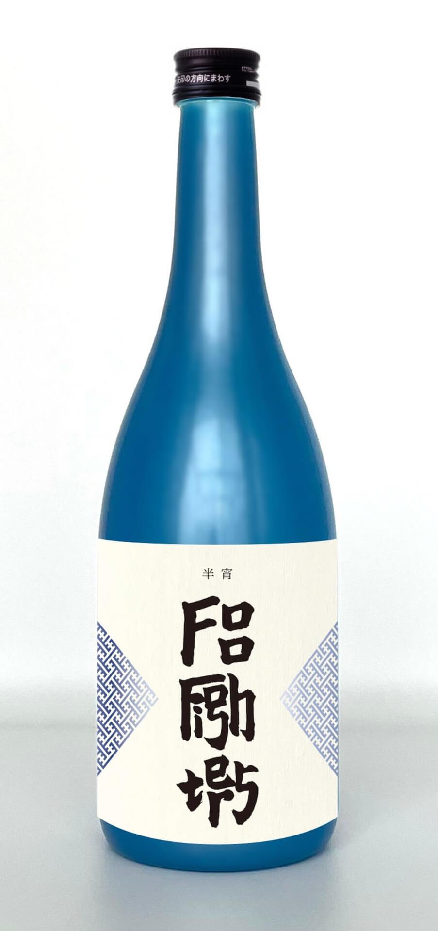 フー・ファイターズがオリジナル日本酒「半宵」をニューアルバムと同時リリース!楯の川酒造とコラボした純米大吟醸酒2種が限定発売 music21113_foofighters_hansyo_1