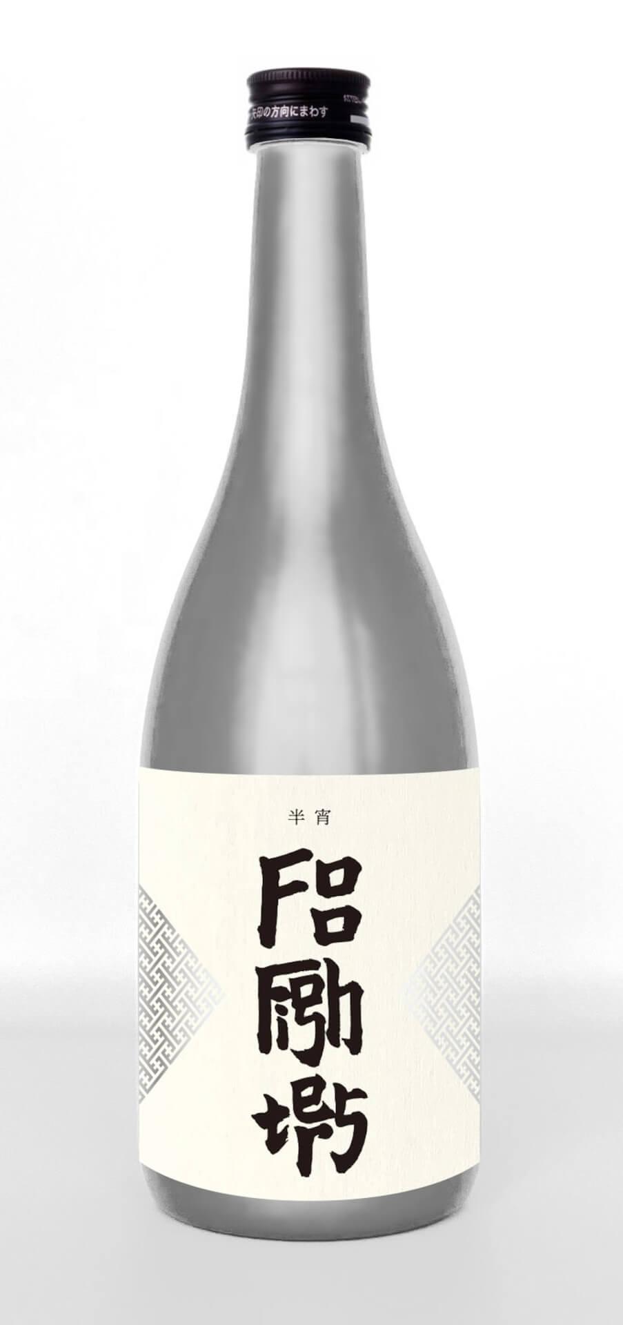 フー・ファイターズがオリジナル日本酒「半宵」をニューアルバムと同時リリース!楯の川酒造とコラボした純米大吟醸酒2種が限定発売 music21113_foofighters_hansyo_8