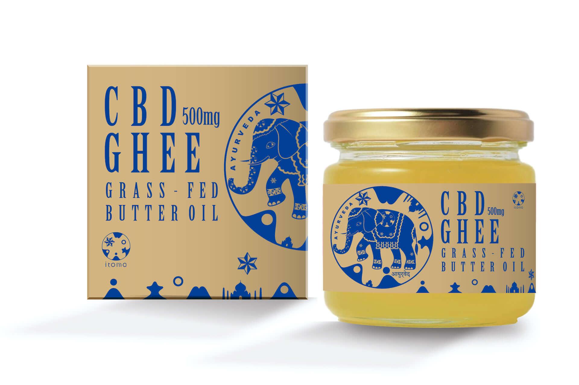 CBDが500mg配合された『グラスフェッド・ギー』がitoma CBDより発売決定!バターコーヒー、バターココアにもおすすめ gourmet210114_cbd-ghee_2-1920x1277