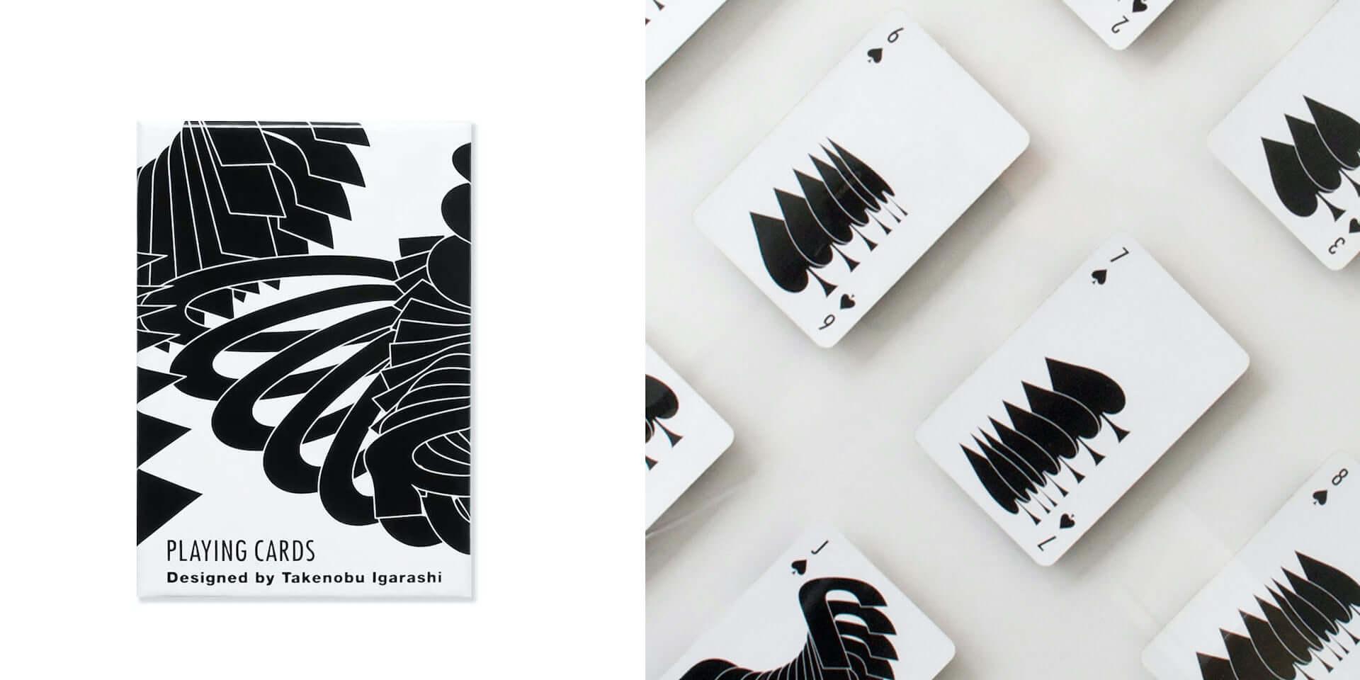 MoMA Design Storeによる日本発のグッドデザイン特集が公開!イサム・ノグチの照明、五十嵐威暢のトランプなど多数ラインナップ art210115_momastore_1-1920x960
