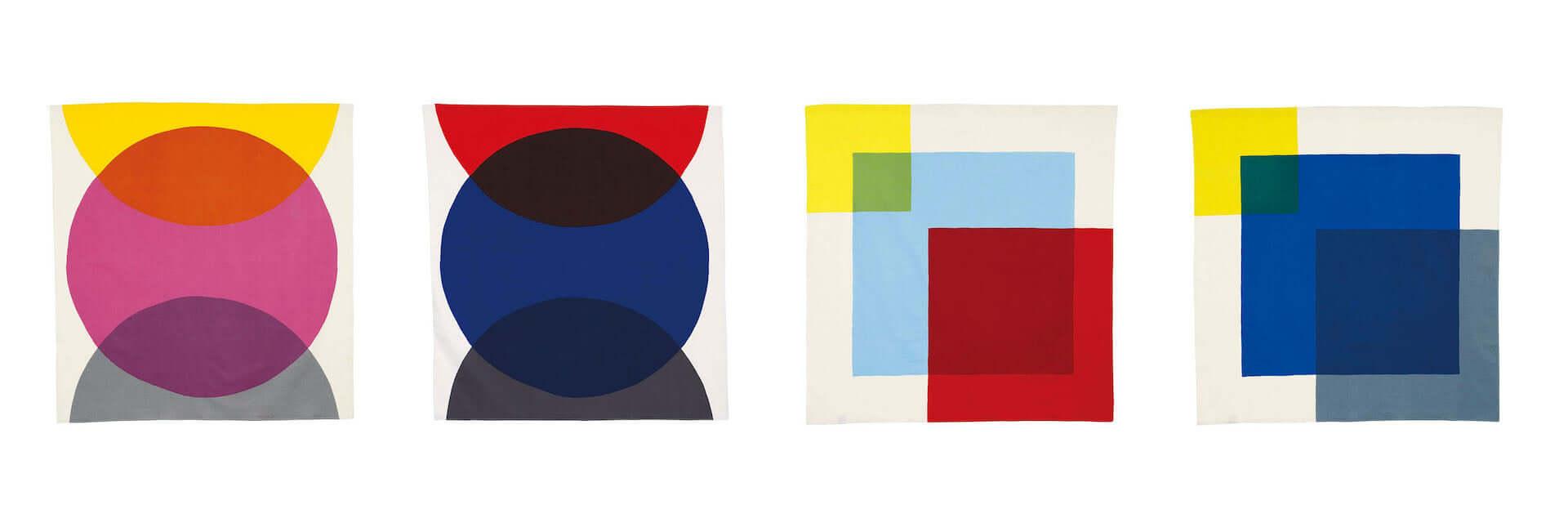 MoMA Design Storeによる日本発のグッドデザイン特集が公開!イサム・ノグチの照明、五十嵐威暢のトランプなど多数ラインナップ art210115_momastore_11-1920x640