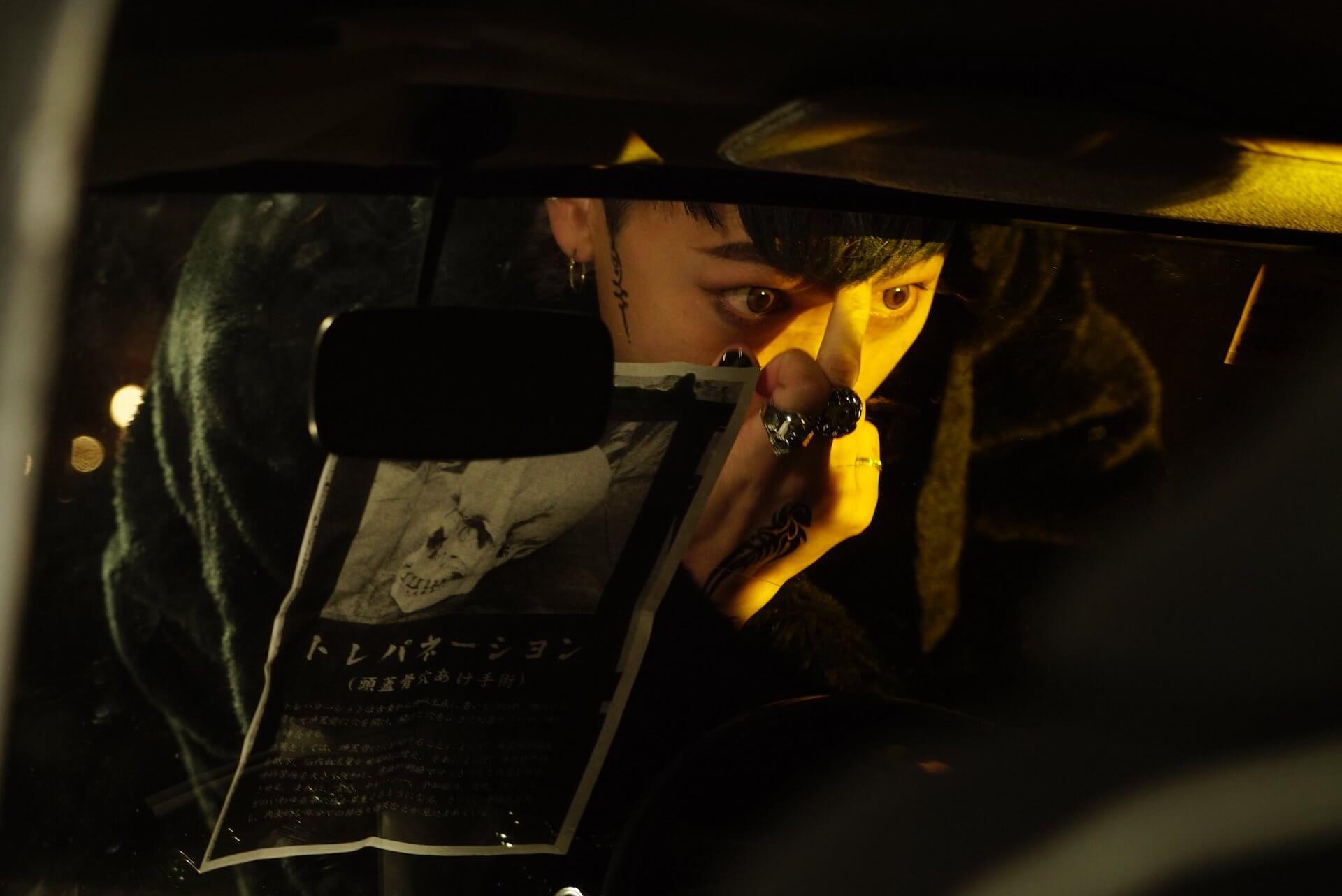 綾野剛主演の実写映画『ホムンクルス』の場面写真20点が一挙解禁!成田凌、岸井ゆきのら超豪華キャストも話題 film210118_homunclus_18
