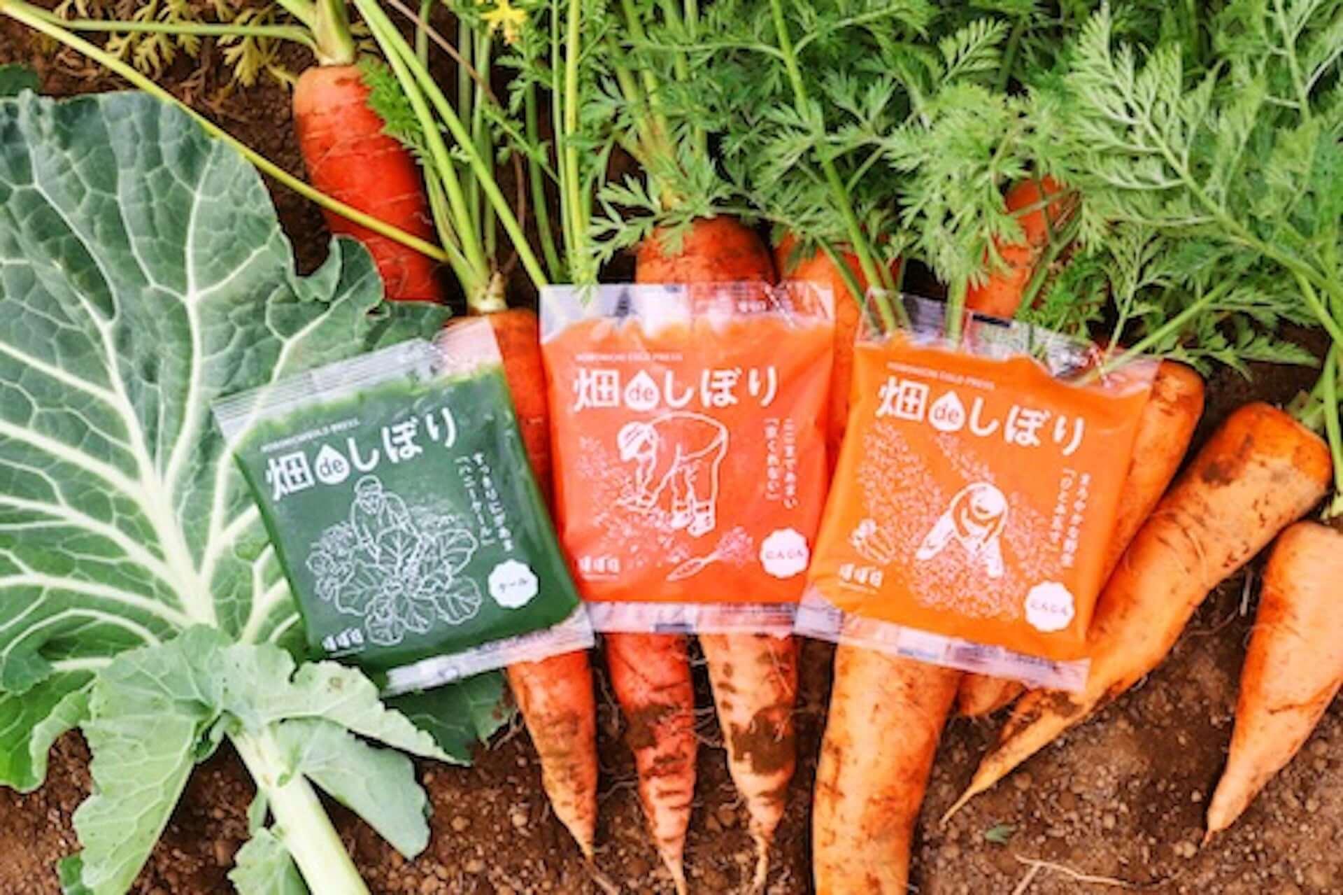 ほぼ日が初のフレッシュジュース『畑deしぼり』を発売決定!渋谷PARCOにて開催中の<ほぼ日のおやつ展。>でも先行販売 gourmet210118_hobonichiyobi_2-1920x1279