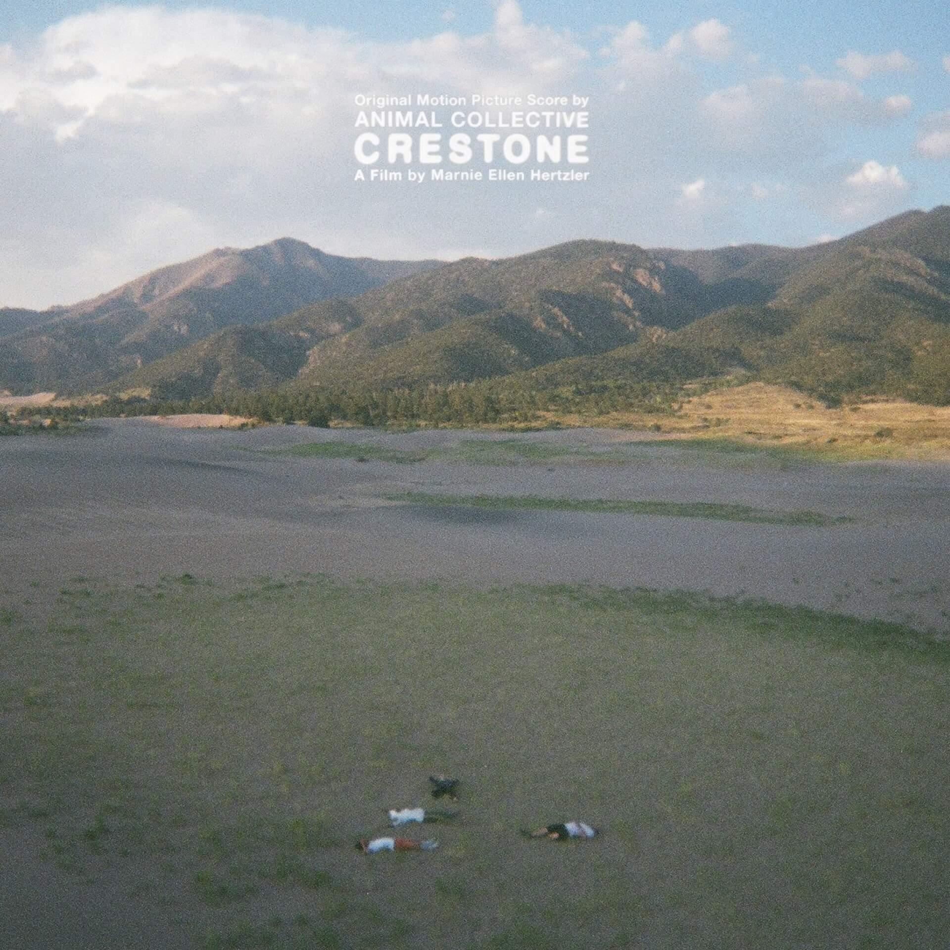 マリファナを育てながら音楽を作るラッパーたちを追った長編映画『Crestone』でAnimal Collectiveが初の映画スコアを担当!サントラもデジタルリリース決定 music210118_animalcollective-02