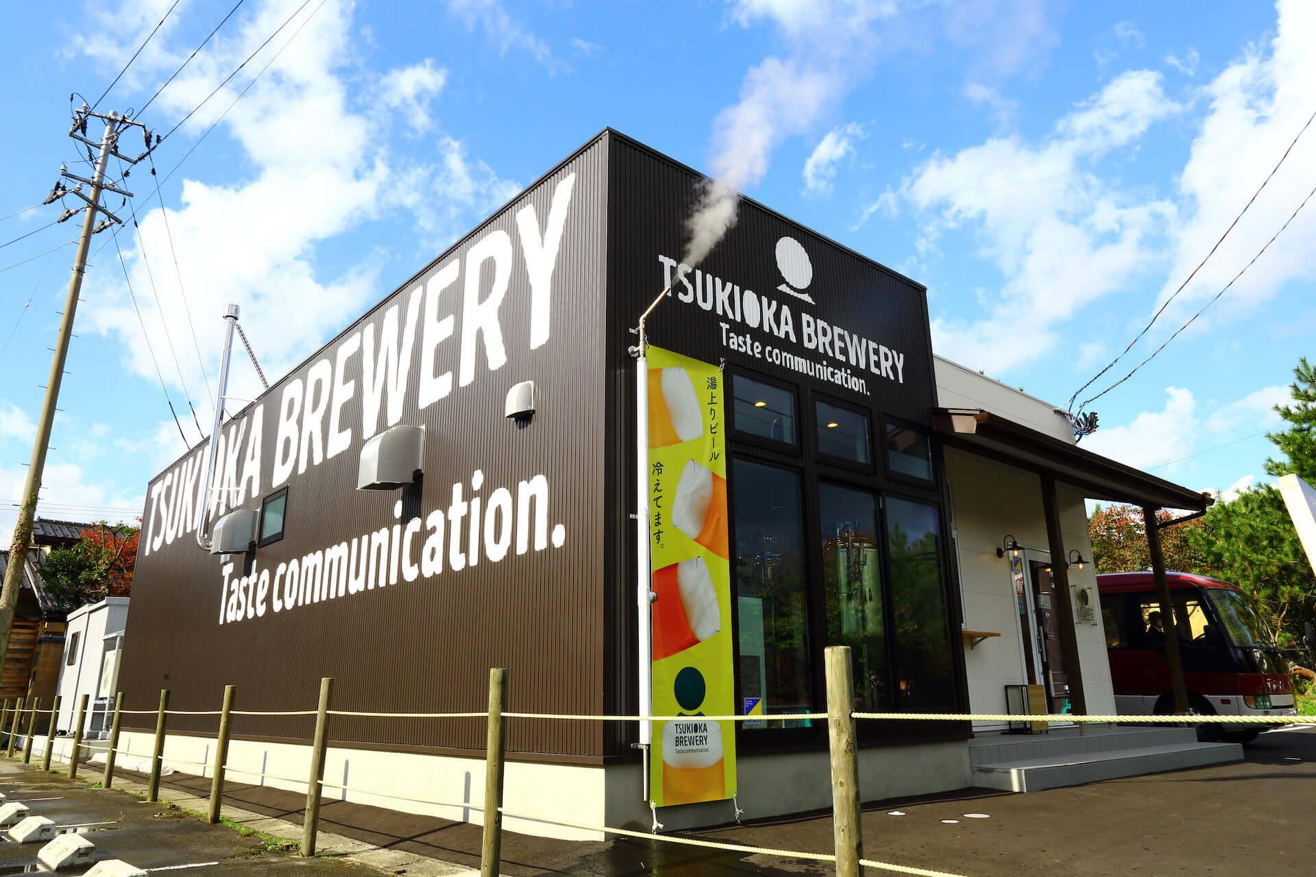 """第4のチョコレート""""ルビーチョコレート""""×クラフトビール!「TSUKIOKA BREWERY」から500本限定のビール2種が新発売 gourmet210119_tsukioka-brewery_1-1920x1280"""