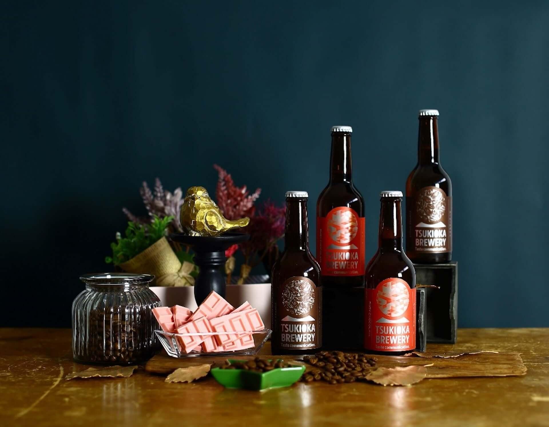 """第4のチョコレート""""ルビーチョコレート""""×クラフトビール!「TSUKIOKA BREWERY」から500本限定のビール2種が新発売 gourmet210119_tsukioka-brewery_3-1920x1495"""