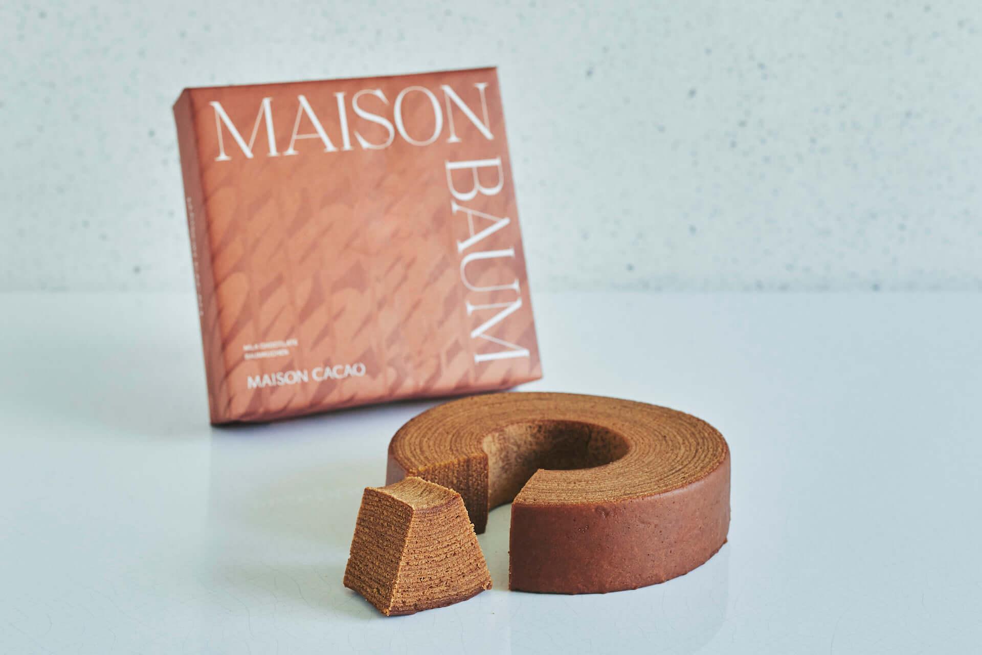 「MAISON CACAO」の期間限定コスメショップが阪急うめだ本店に登場!発酵カカオバターを使用したバーム、保湿クリームなど販売 lf210119_maison-cacao_9-1920x1280