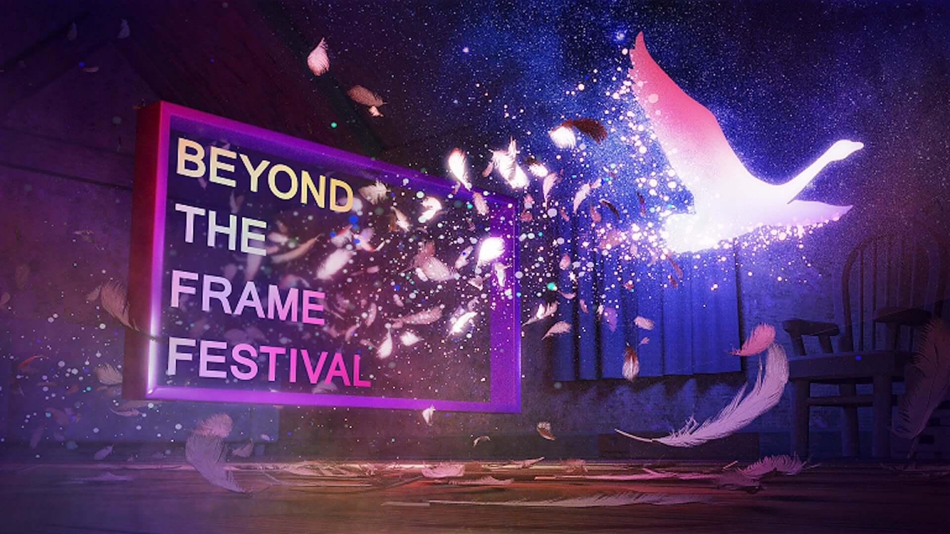 VR映画に特化した国際映画祭<Beyond The Frame Festival>がオンラインで開催決定!審査員は園子温、大宮エリー、福田淳 film210120_btff_1-1920x1080