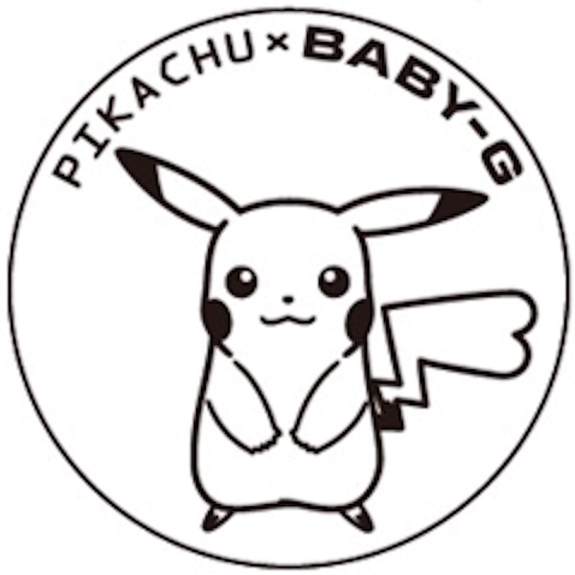 『ポケモン』ピカチュウとBABY-Gのコラボ第2弾が実現!アウトドアをテーマにしたアナデジコンビモデルが登場 life210120_babyg_pokemon_2
