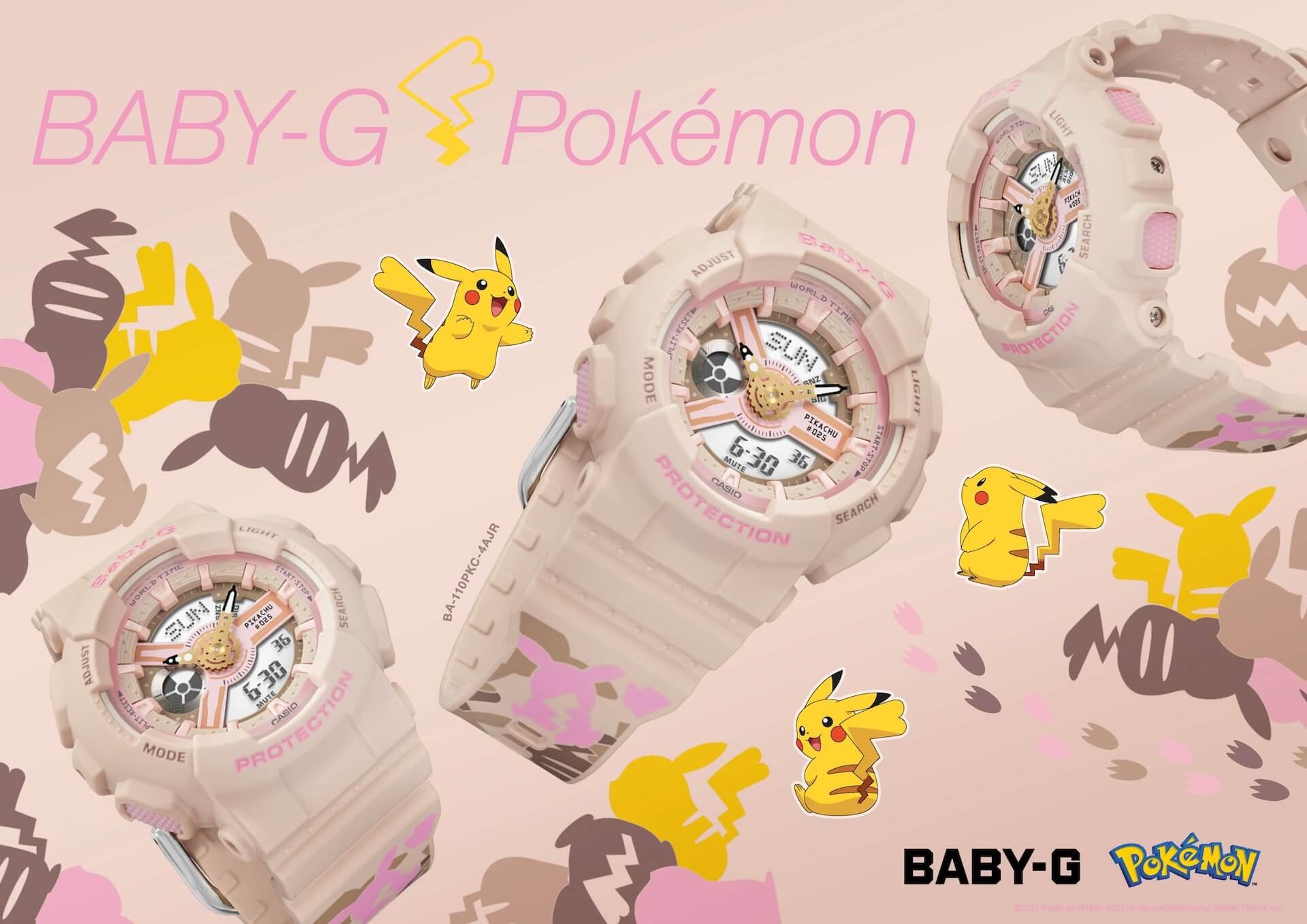 『ポケモン』ピカチュウとBABY-Gのコラボ第2弾が実現!アウトドアをテーマにしたアナデジコンビモデルが登場 life210120_babyg_pokemon_8