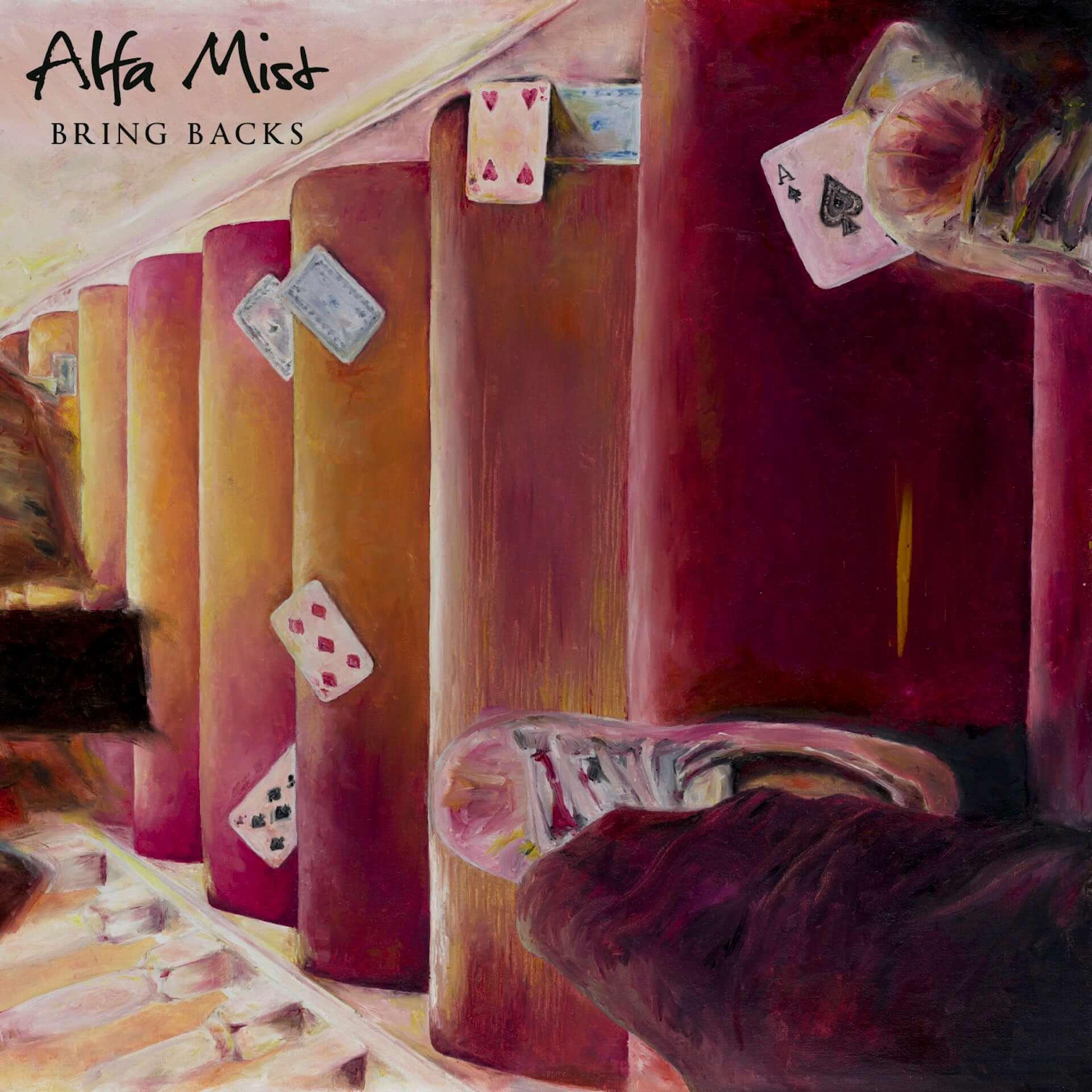 """Alfa Mistの新アルバム『Bring Backs』が〈ANTI-〉よりリリース決定!ニューシングル""""Run Outs""""と本人コメントも公開 music210120_alfamist_2-1920x1920"""