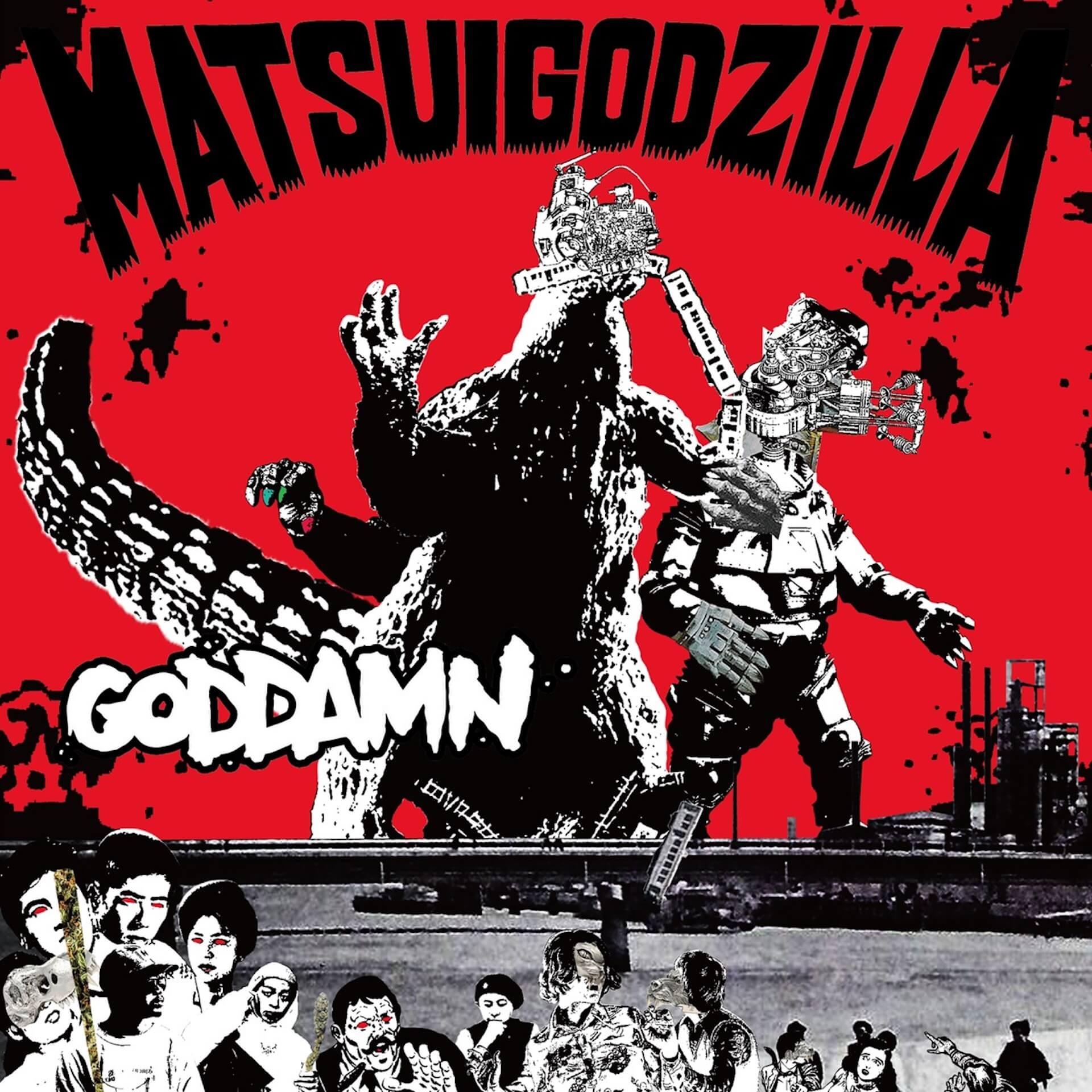 BAKU率いる〈KAIKOO〉より、MATSUIGODZILLAのデビューシングル「GODDAMN」がリリース|rkemishi、MILES WORDが客演 ジャケにはKILLER-BONG参加 music210120-matsuigodzilla-1