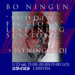 BO NINGEN