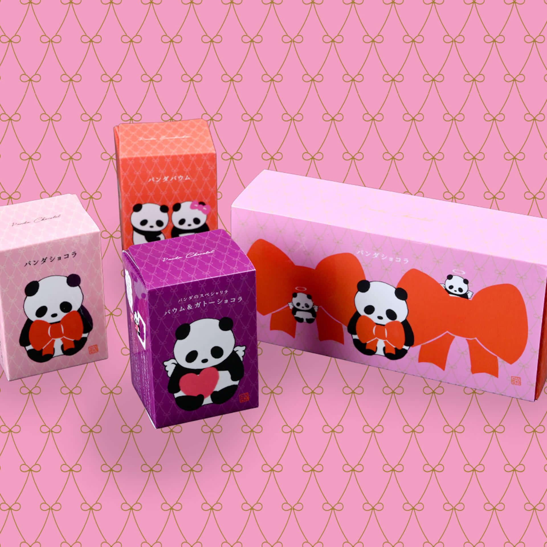 型ぬきができるバウムクーヘン『パンダバウム』にバレンタイン限定デザインが登場!ガトーショコラやココアバウムなど全3種が発売 gourmet210121_katanuki-ya_2-1920x1920