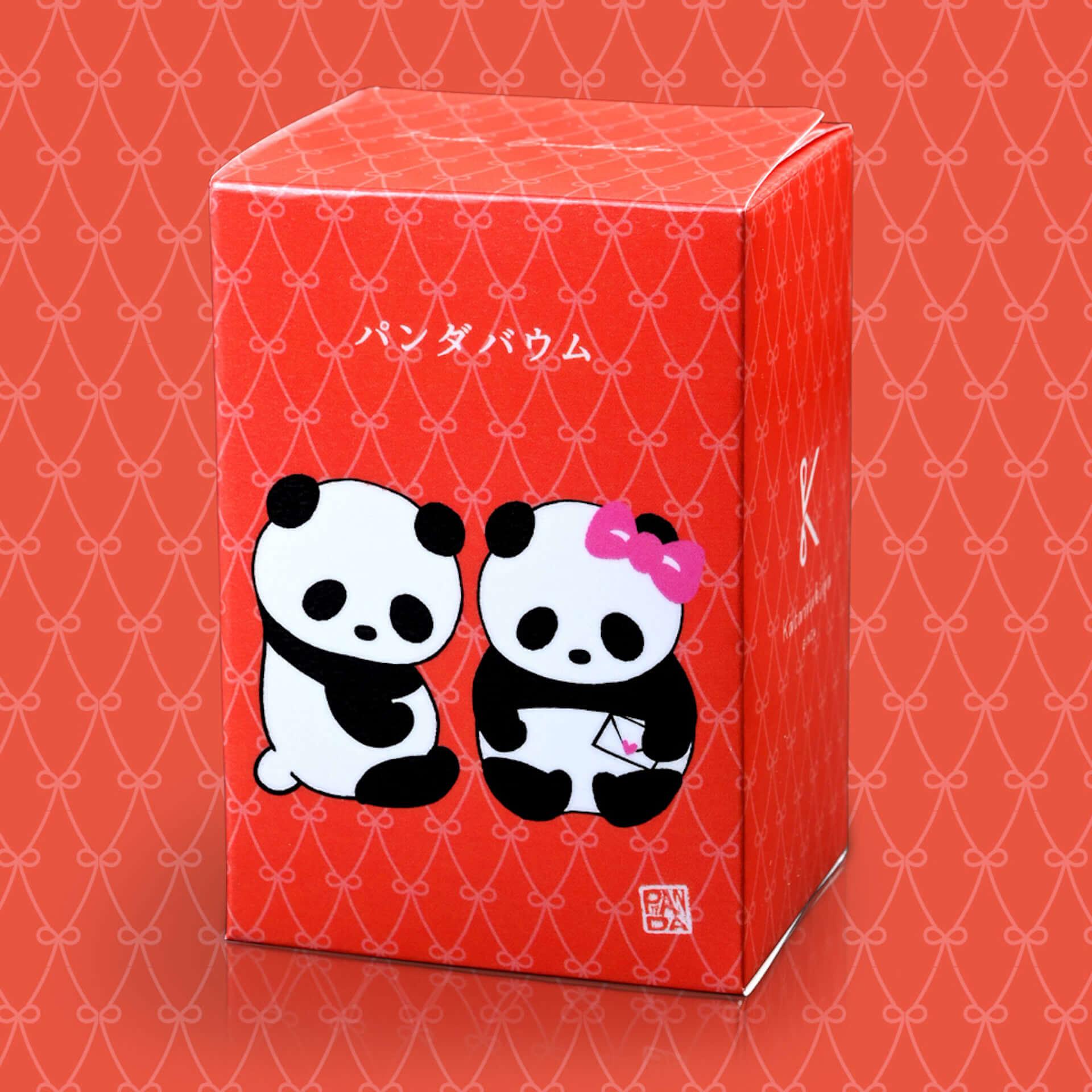 型ぬきができるバウムクーヘン『パンダバウム』にバレンタイン限定デザインが登場!ガトーショコラやココアバウムなど全3種が発売 gourmet210121_katanuki-ya_3-1920x1920