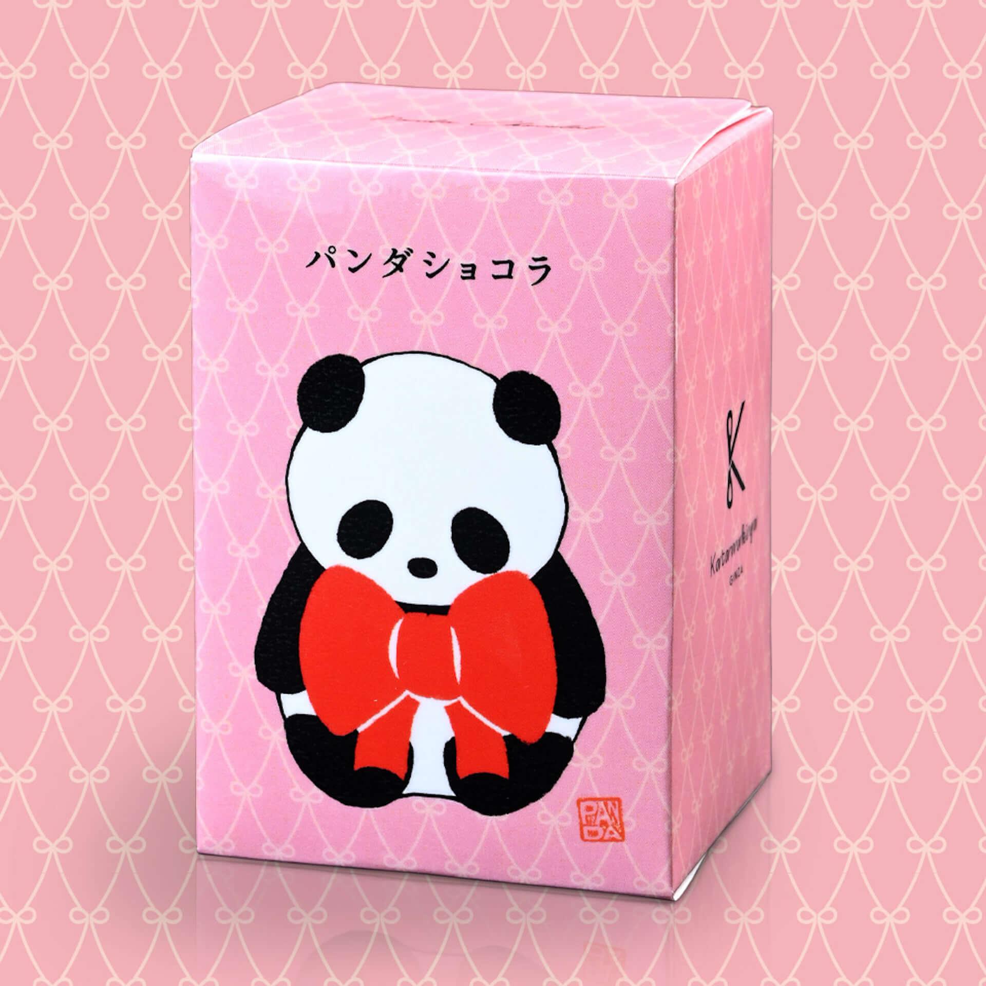 型ぬきができるバウムクーヘン『パンダバウム』にバレンタイン限定デザインが登場!ガトーショコラやココアバウムなど全3種が発売 gourmet210121_katanuki-ya_5-1920x1920