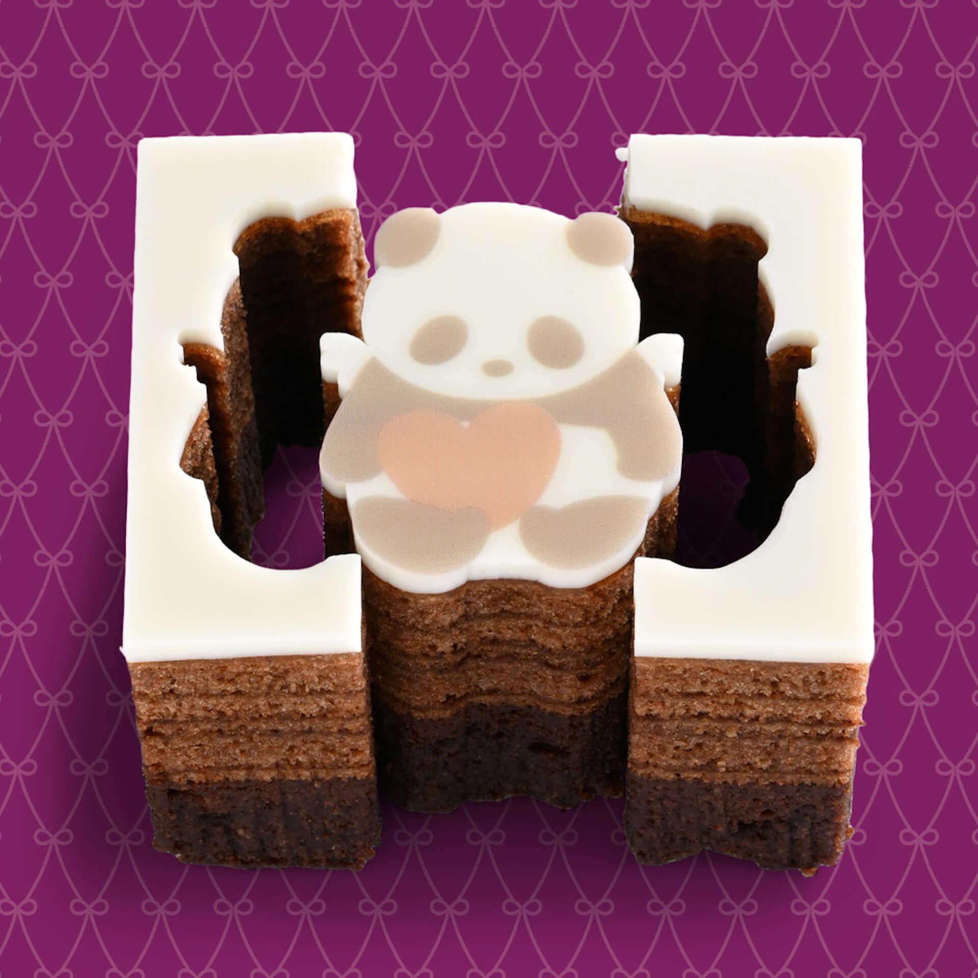 型ぬきができるバウムクーヘン『パンダバウム』にバレンタイン限定デザインが登場!ガトーショコラやココアバウムなど全3種が発売 gourmet210121_katanuki-ya_7-1920x1920