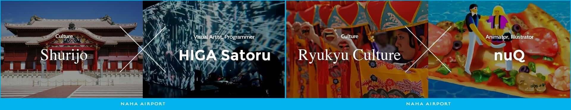 水江未来、比嘉了、齋藤精一らが参加!日本文化を発信する展示プロジェクト「CULTURE GATE to JAPAN」が全国7空港ほかで実施決定 art210121_culture-gate_5-1920x370