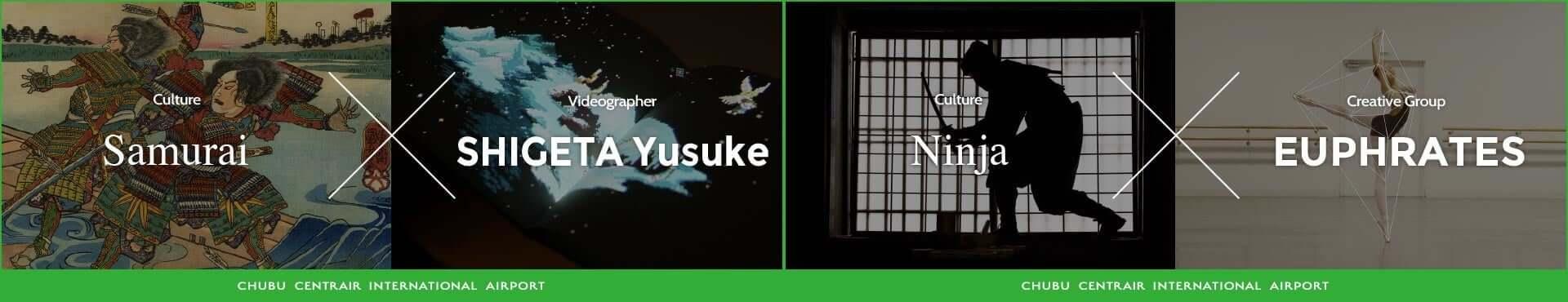 水江未来、比嘉了、齋藤精一らが参加!日本文化を発信する展示プロジェクト「CULTURE GATE to JAPAN」が全国7空港ほかで実施決定 art210121_culture-gate_6-1920x370