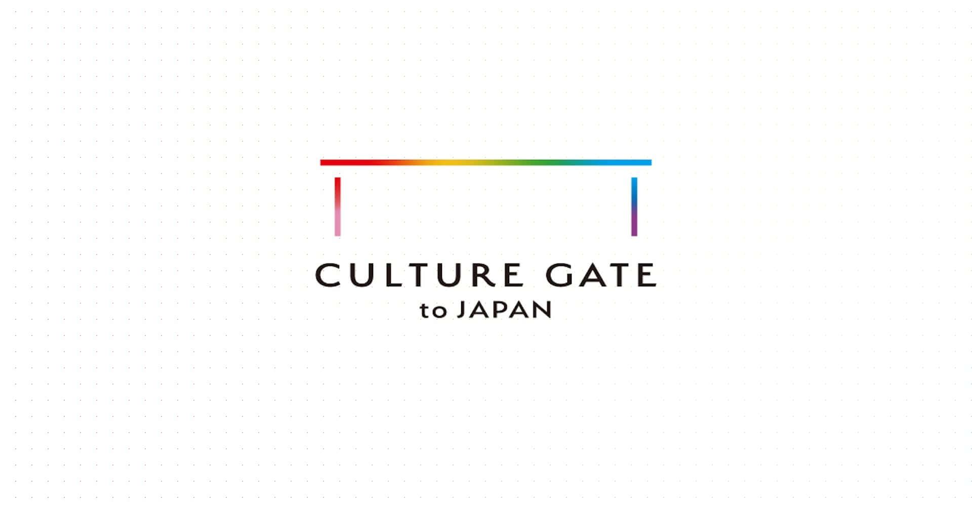 水江未来、比嘉了、齋藤精一らが参加!日本文化を発信する展示プロジェクト「CULTURE GATE to JAPAN」が全国7空港ほかで実施決定 art210121_culture-gate_7-1920x1008