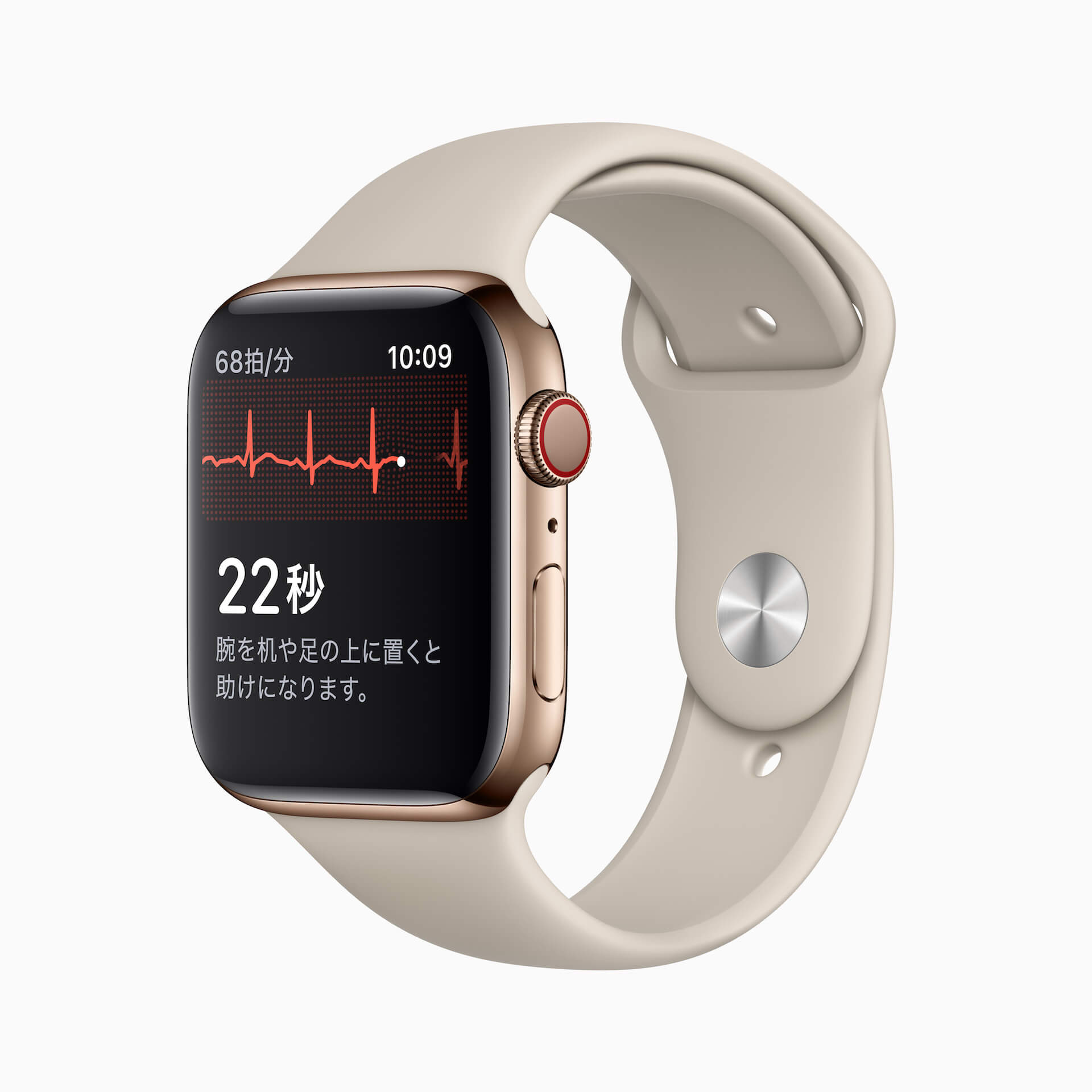 Apple Watchの心電図アプリケーションがついに日本で解禁へ!心拍リズムを計測可能に tech210122_applewatch_main