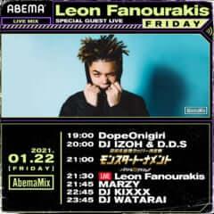 Leon Fanourakis SHISHIMAI
