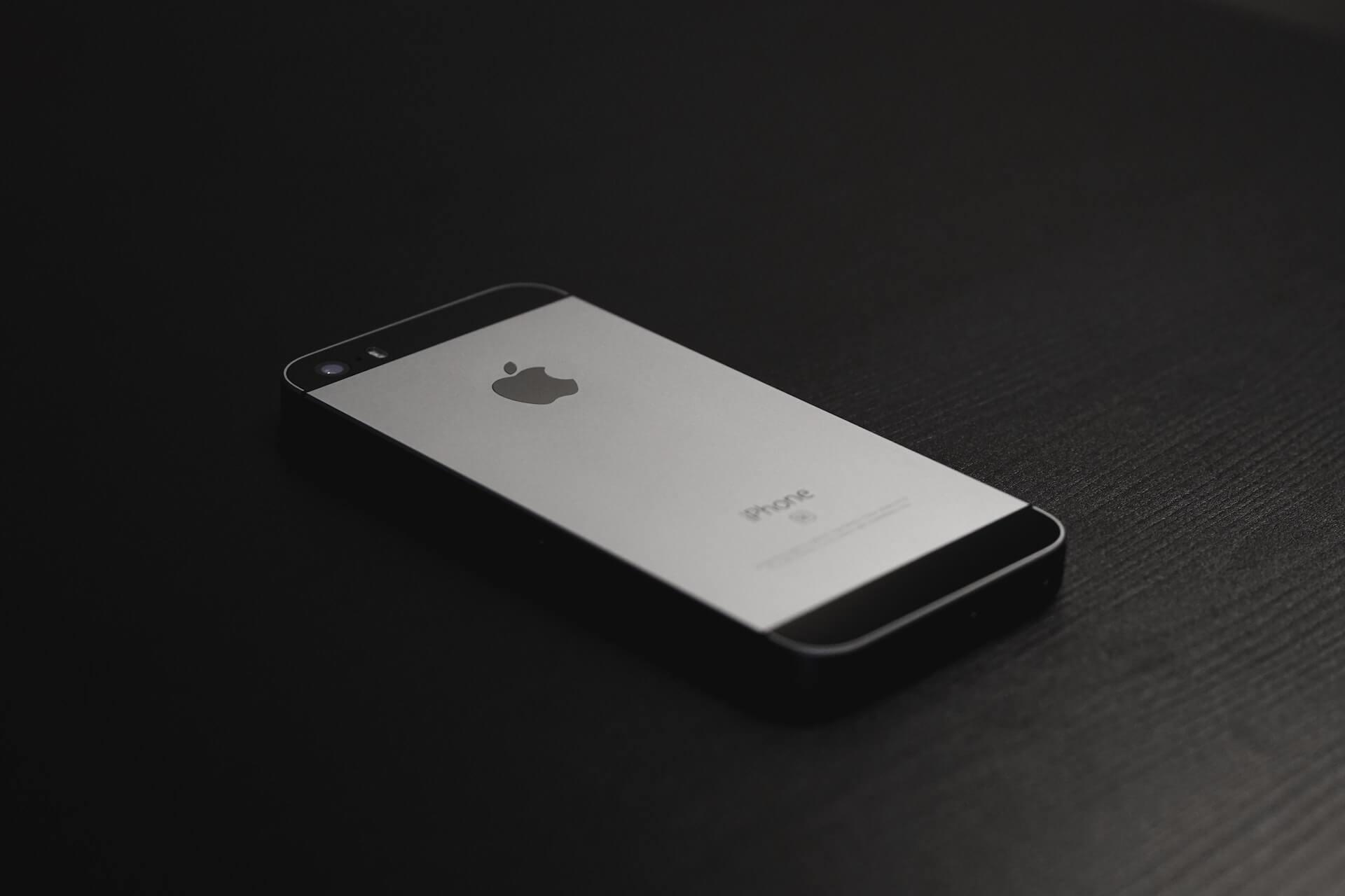 iOS 15はiPhone 6sシリーズ&第1世代のiPhone SEに対応しない?A9チップ搭載モデル非対応の可能性 tech210122_ios15_main