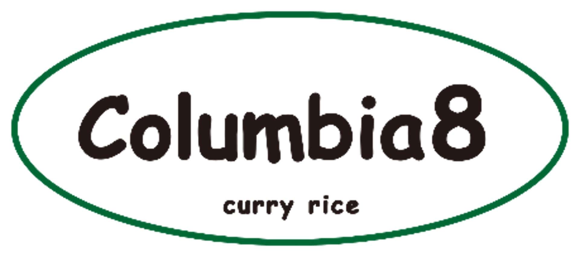 ミシュラン・ビブグルマンを4年連続受賞中のスパイスカレー専門店「コロンビアエイト」が名古屋にオープン決定! gourmet210122_columbia8_5-1920x853