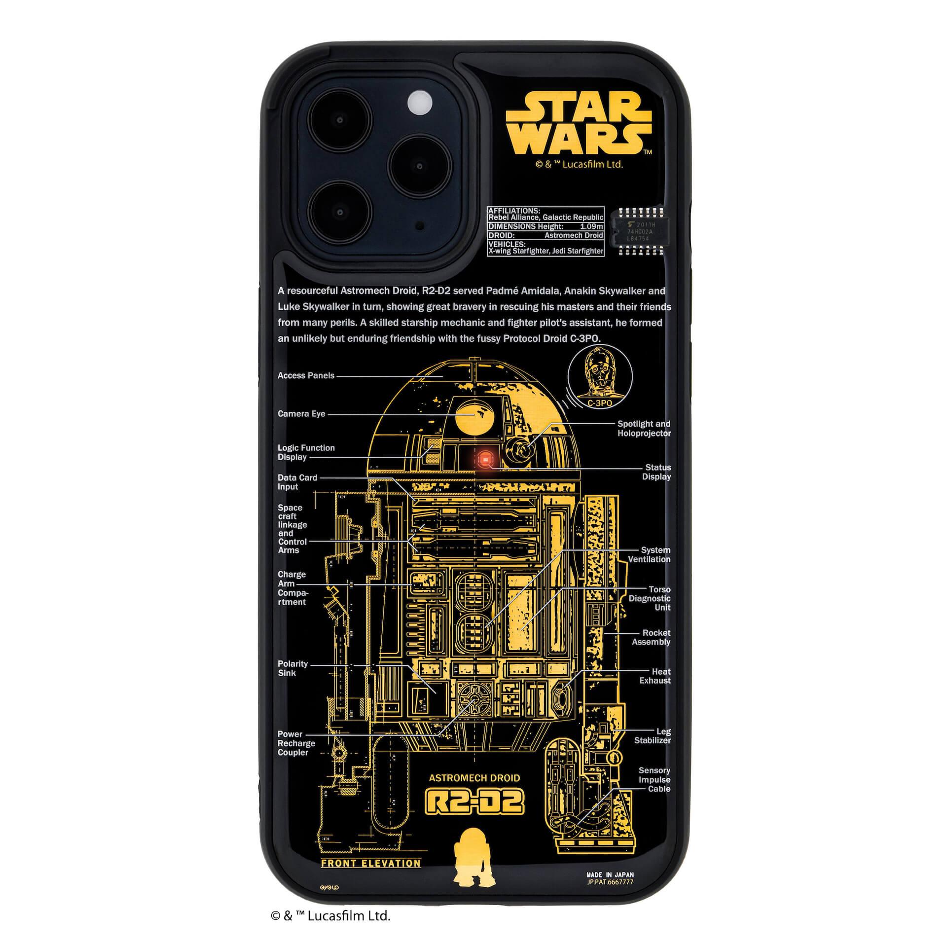 R2-D2、ミレニアム・ファルコンがLEDで光るiPhone 12用ケースに!「FLASHシリーズ」に『スター・ウォーズ』デザインが登場 technology201224_iphone12-case-01