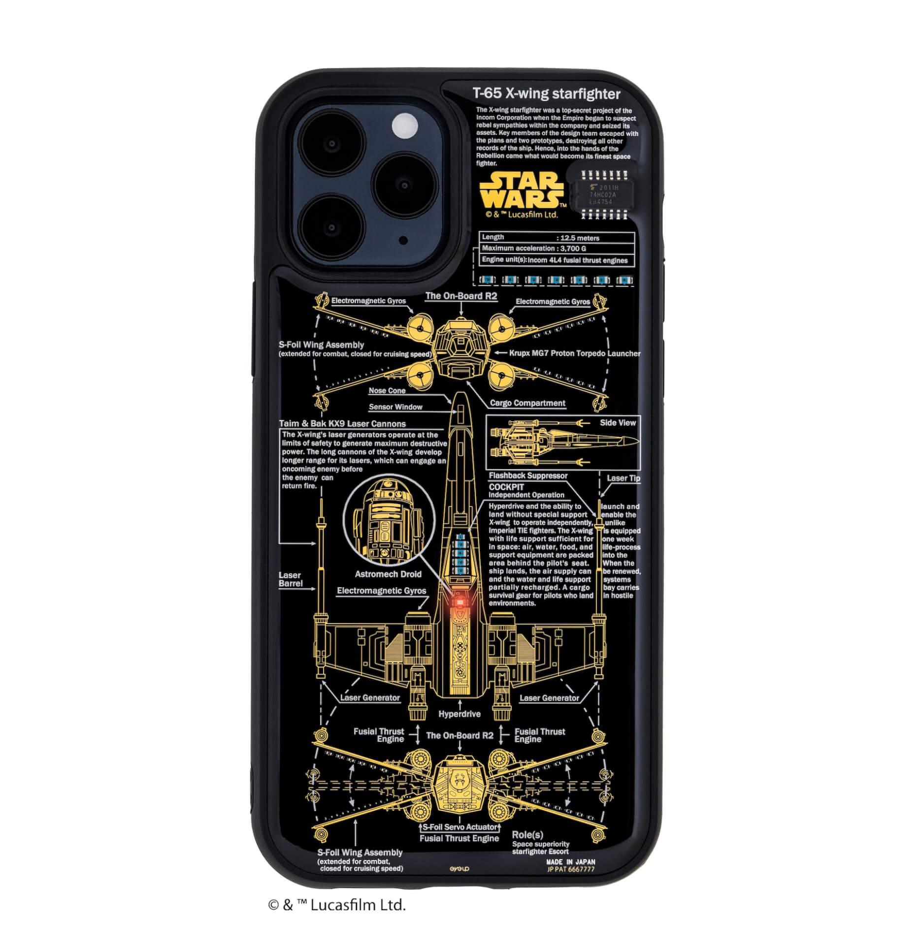 R2-D2、ミレニアム・ファルコンがLEDで光るiPhone 12用ケースに!「FLASHシリーズ」に『スター・ウォーズ』デザインが登場 technology201224_iphone12-case-02