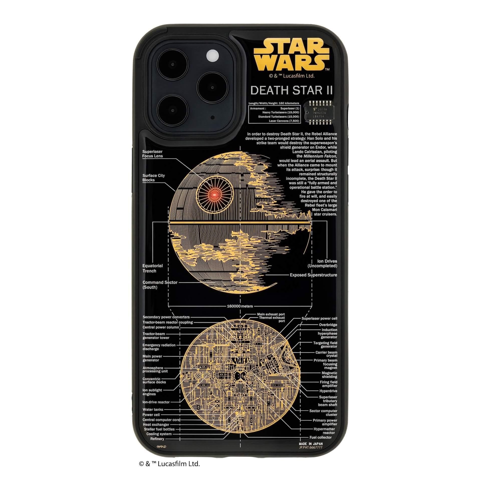 R2-D2、ミレニアム・ファルコンがLEDで光るiPhone 12用ケースに!「FLASHシリーズ」に『スター・ウォーズ』デザインが登場 technology201224_iphone12-case-04
